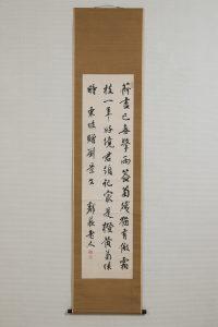 618-1