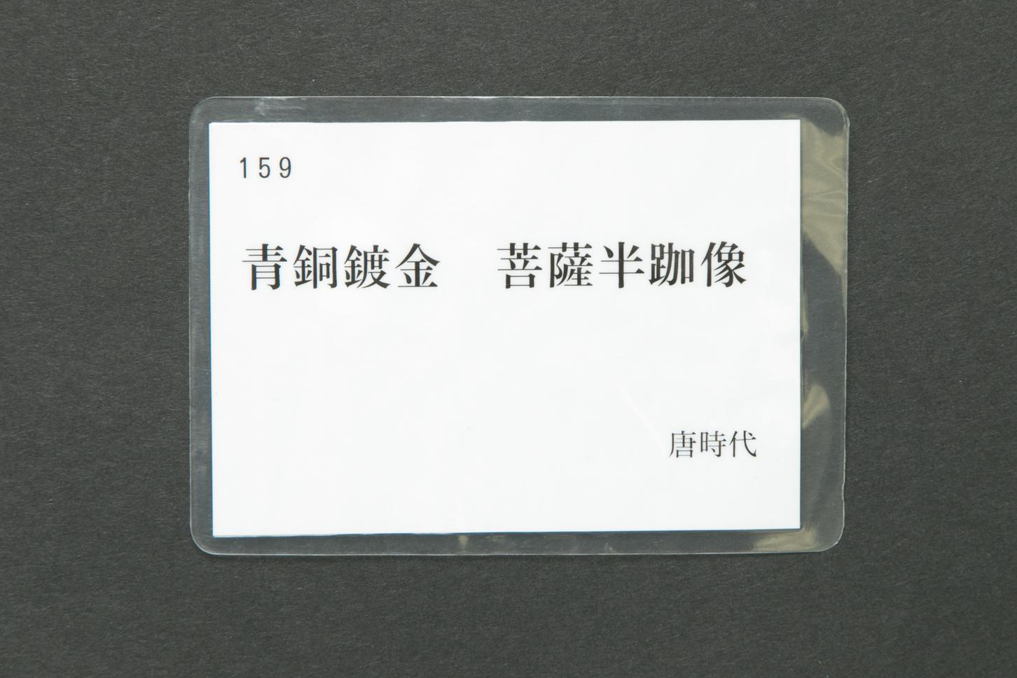 177-3