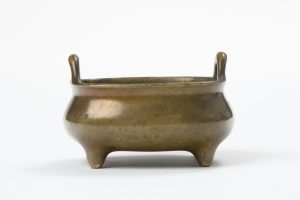 1696-1