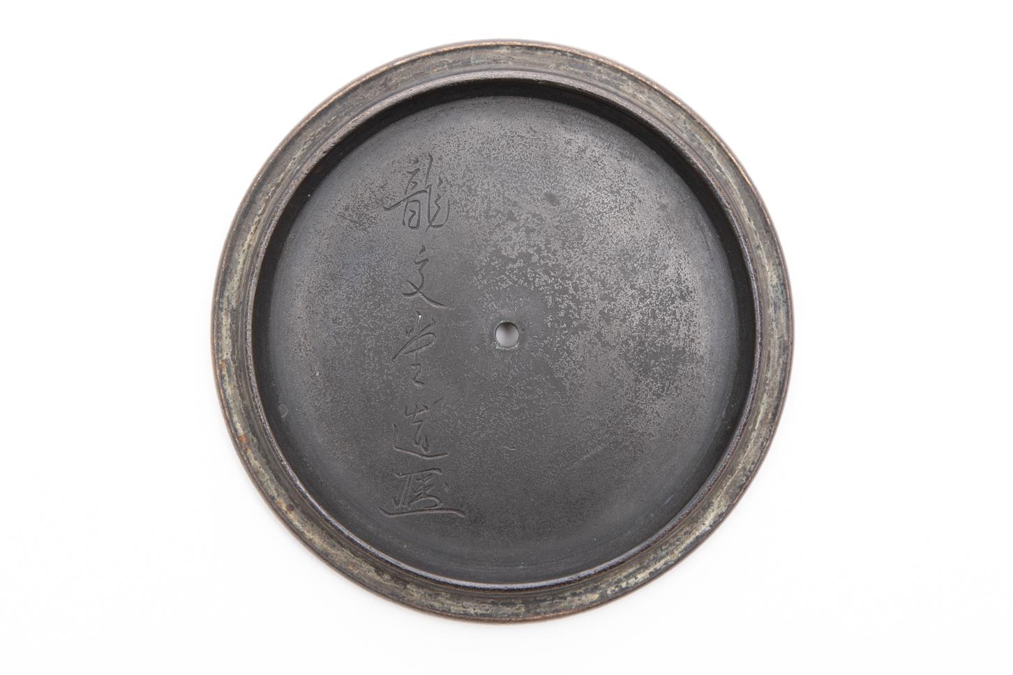 1441-4