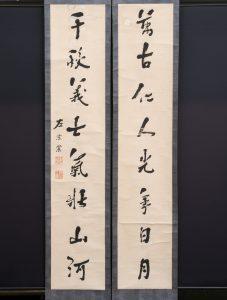 1507-1