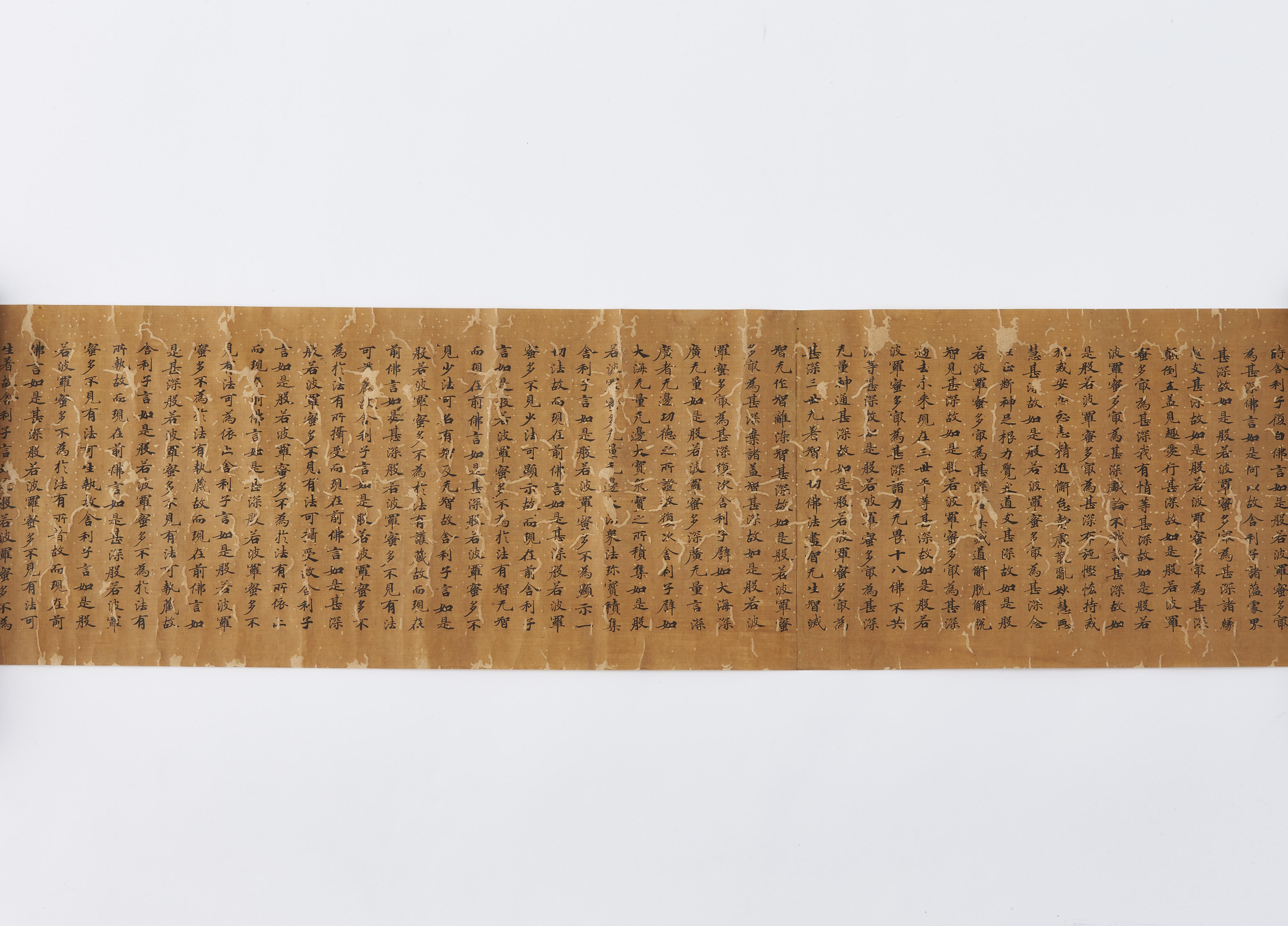 170113八世紀 大般若経巻五百九十六25.5×964㎝