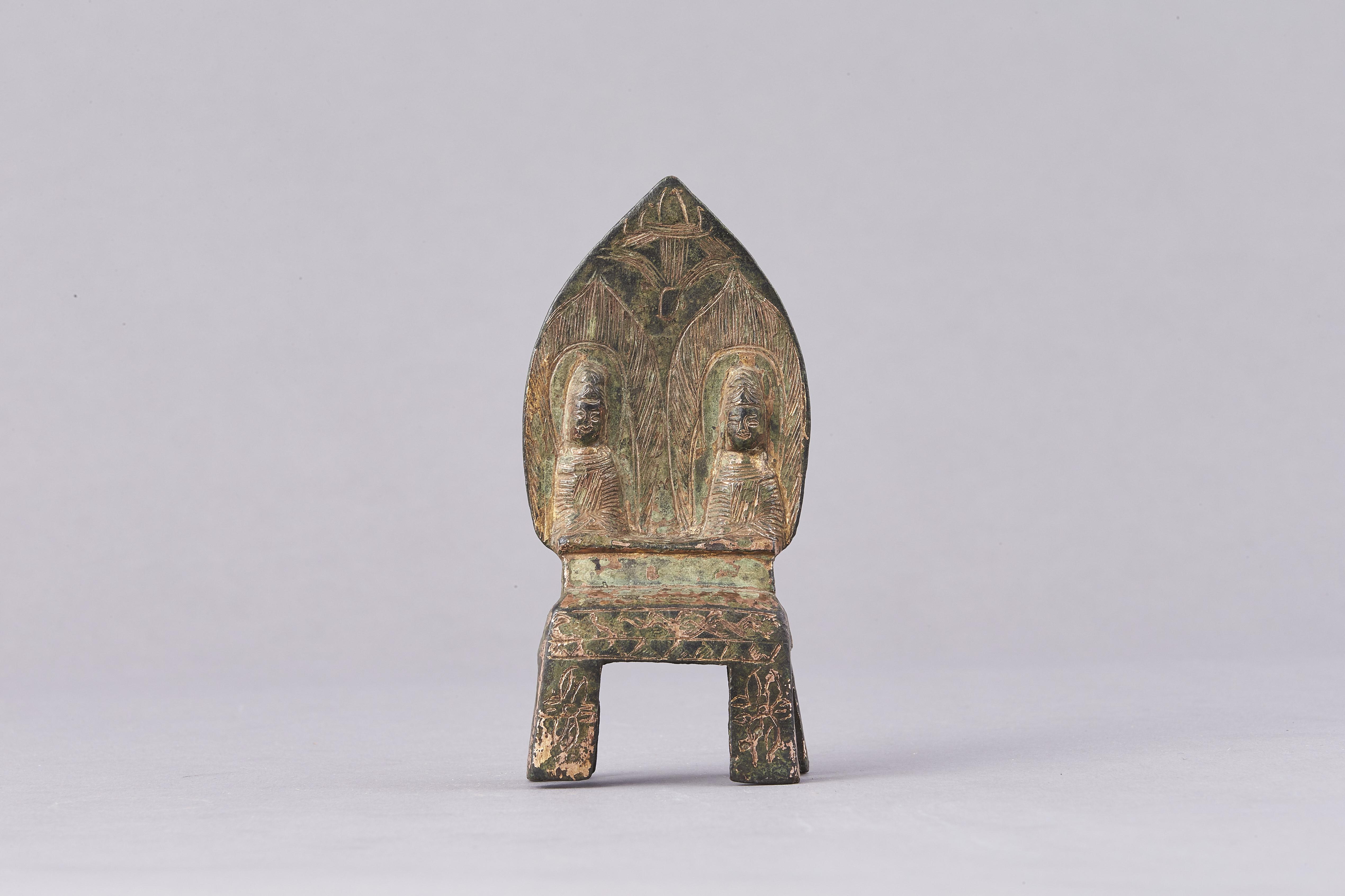 171143北魏 青銅鎏金 二佛並坐像