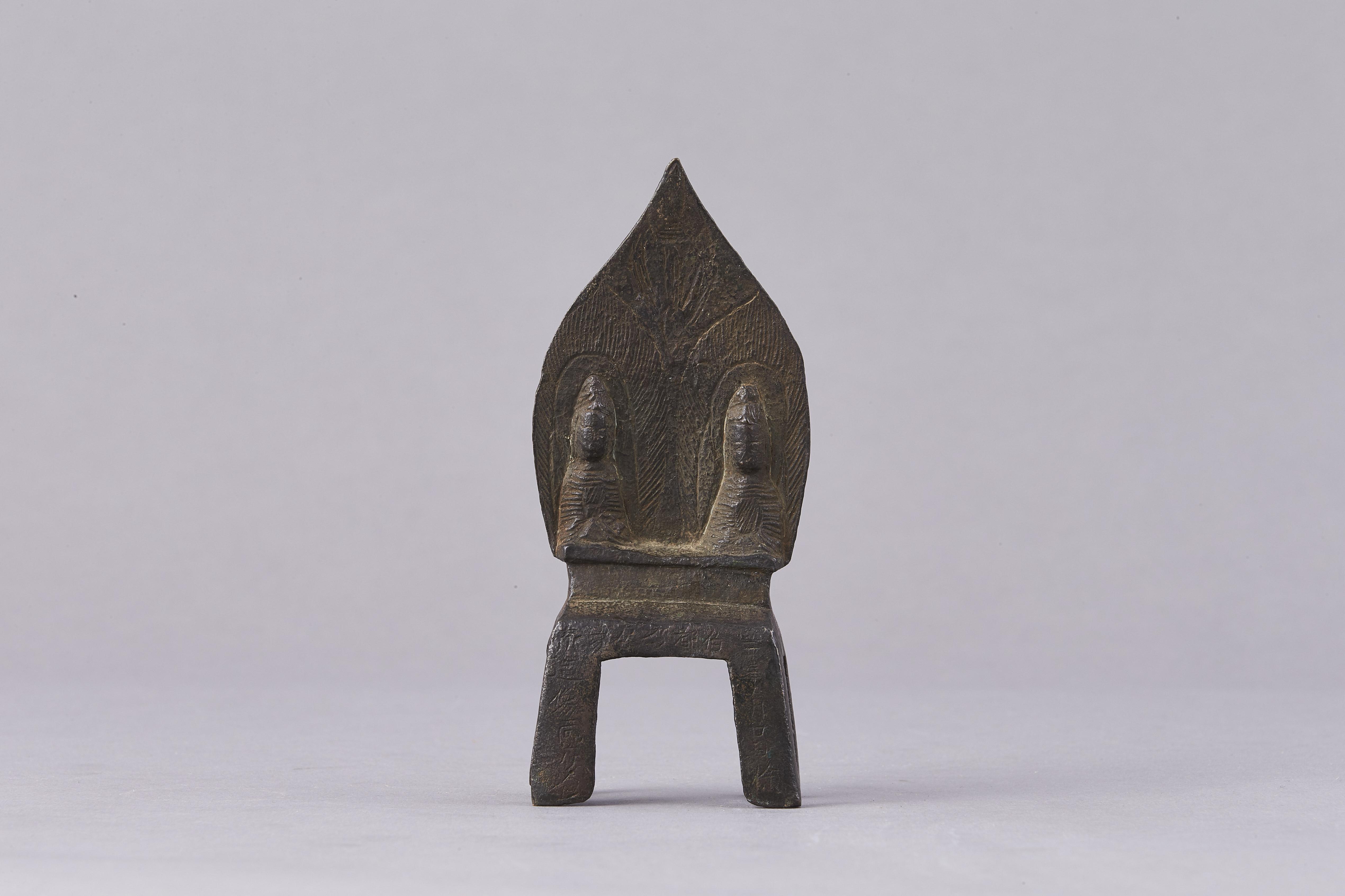 171144北魏 青銅 二佛並坐像