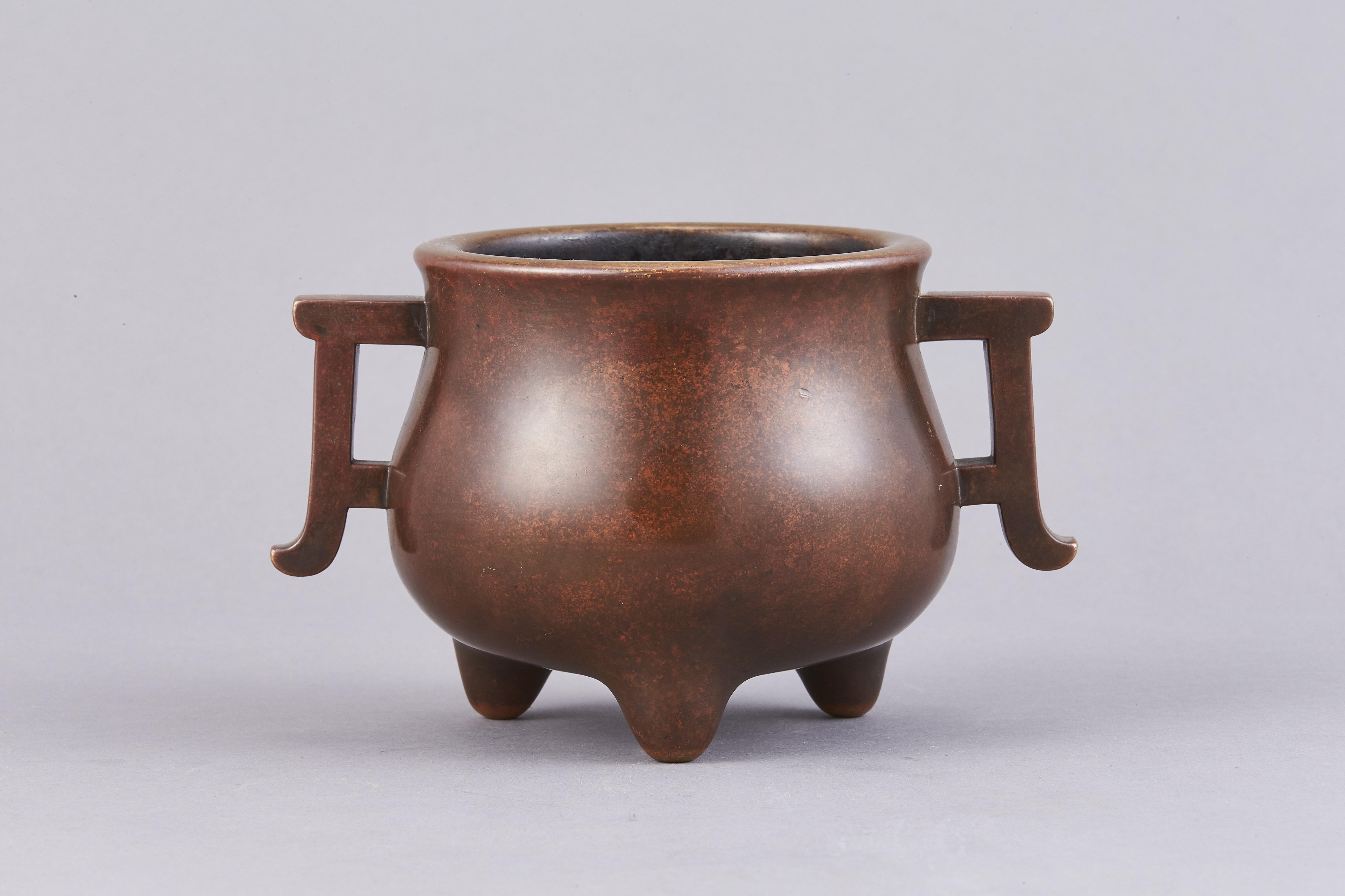 171424清早期「宣徳年製」款 銅 戧耳深腹 三足爐