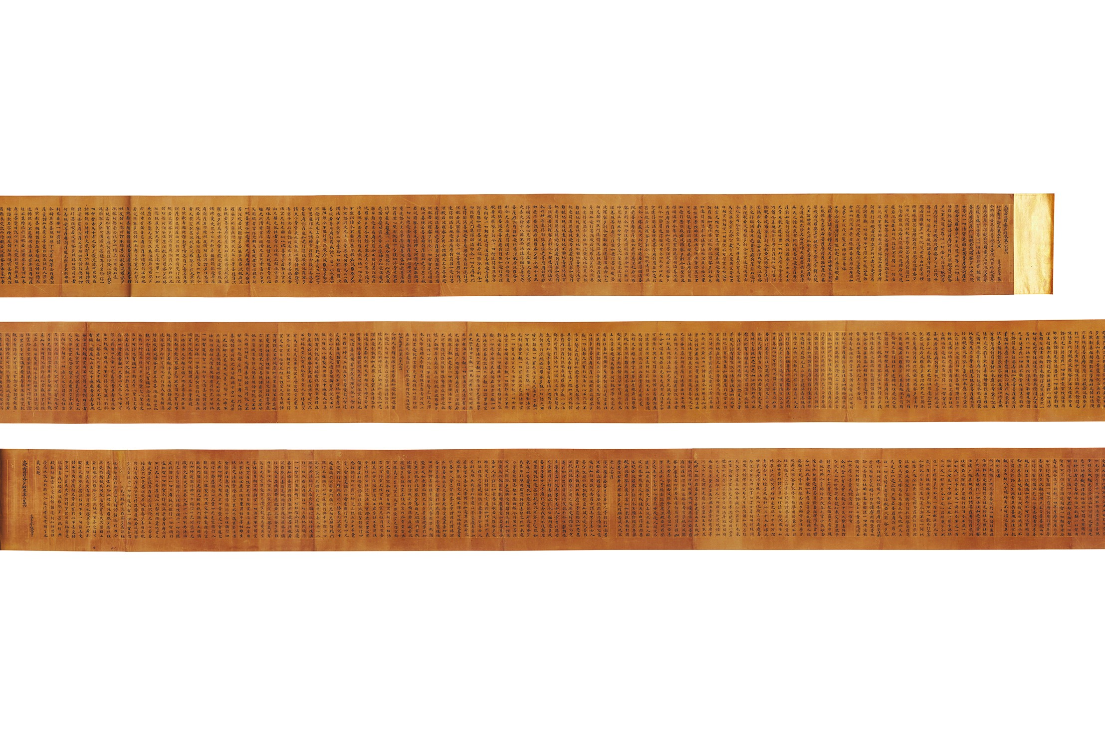 170224唐 大般若波羅蜜多経 第三百四十六26×857cm