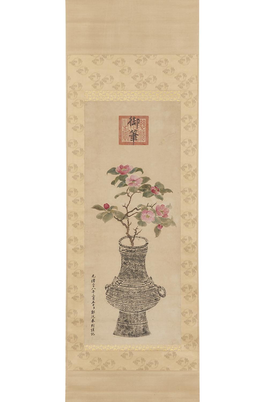 170938「光諸二十八年~」(1902年)款 漢銅器拓本 慈禧皇太后画 花図 軸102×41㎝
