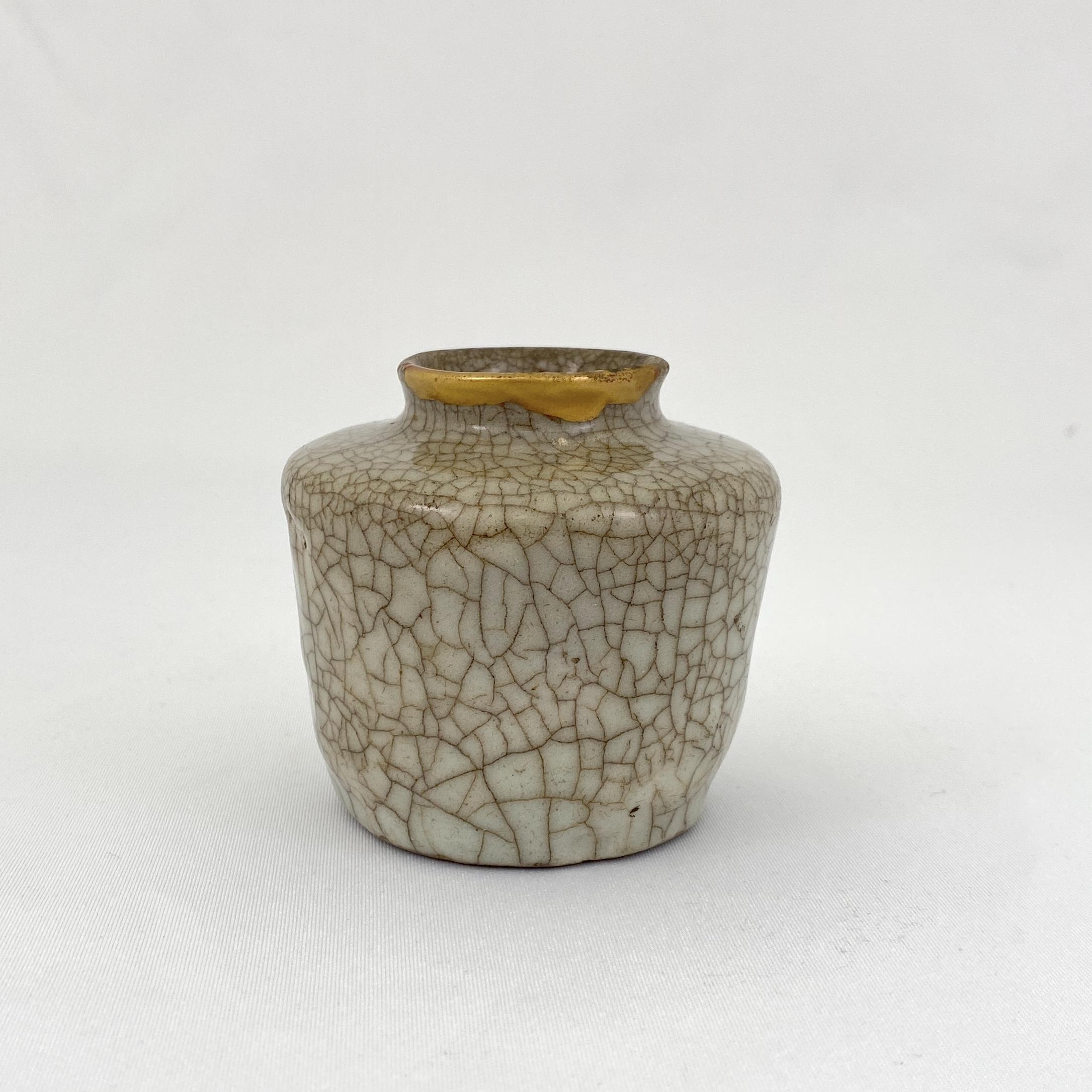 10120清或早期 哥釉瓶