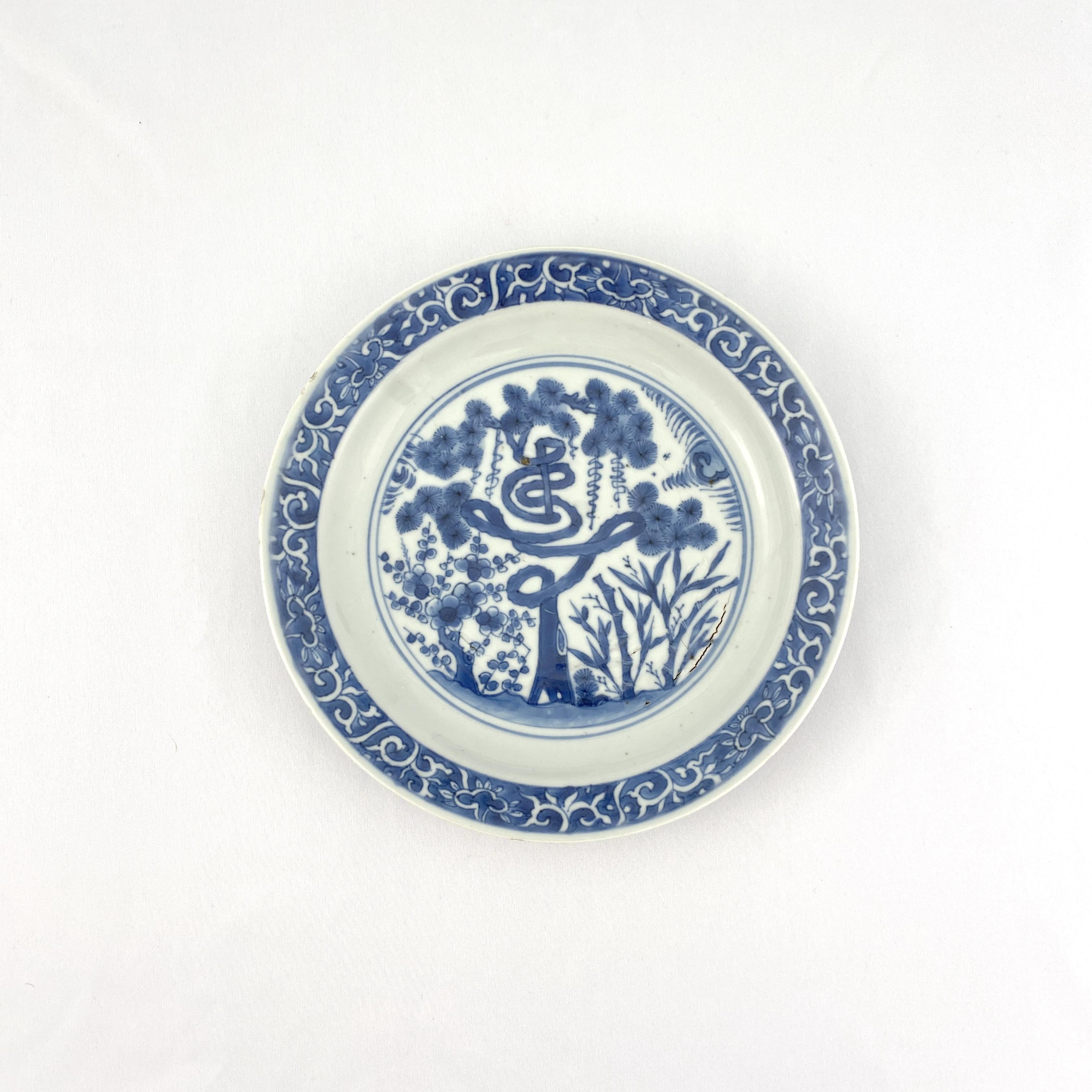10122明末 青花 松竹梅図「寿」字 盤