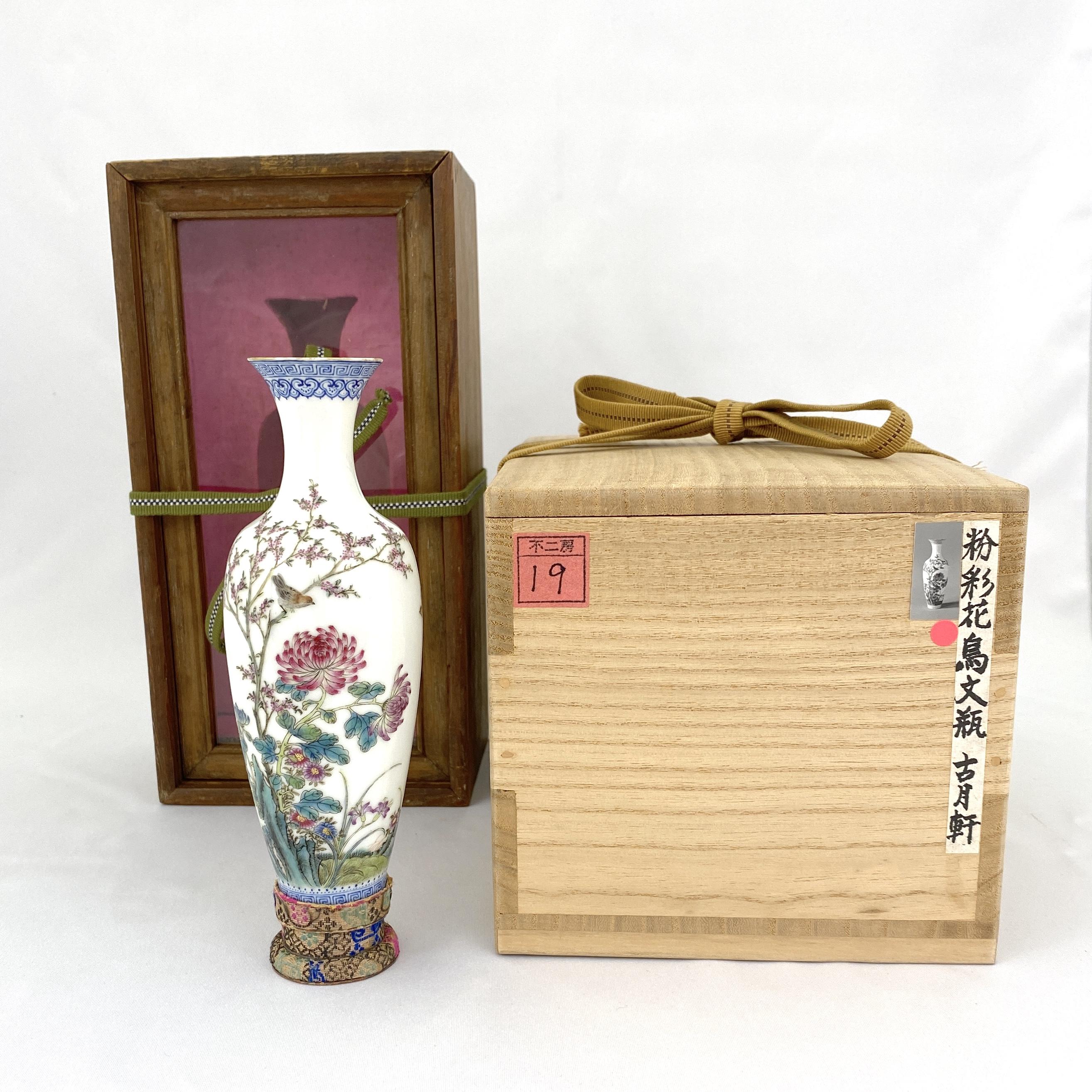 10127「乾隆年製」款 粉彩 花鳥紋 瓶