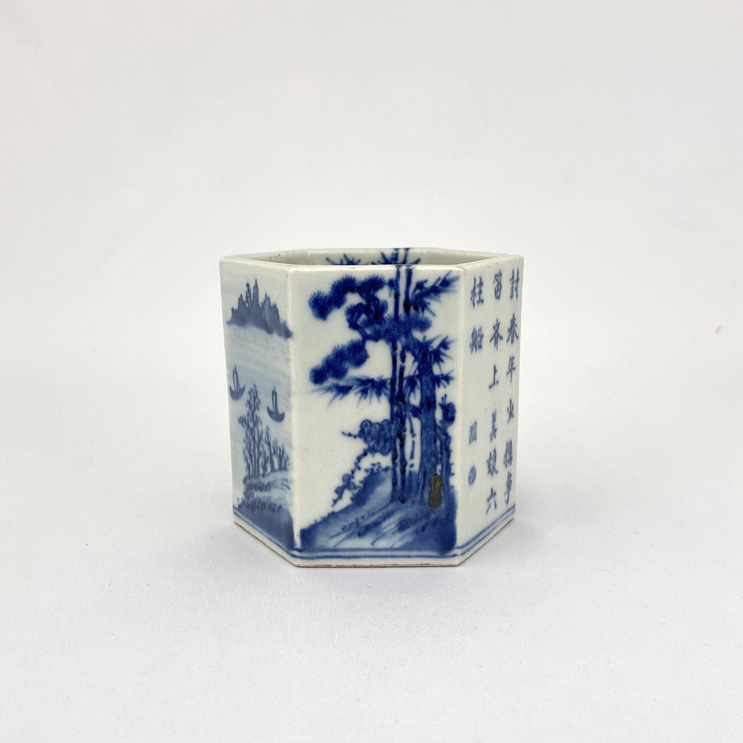 10133清「道光年製」款 青花 山水詩文紋 六角筆筒