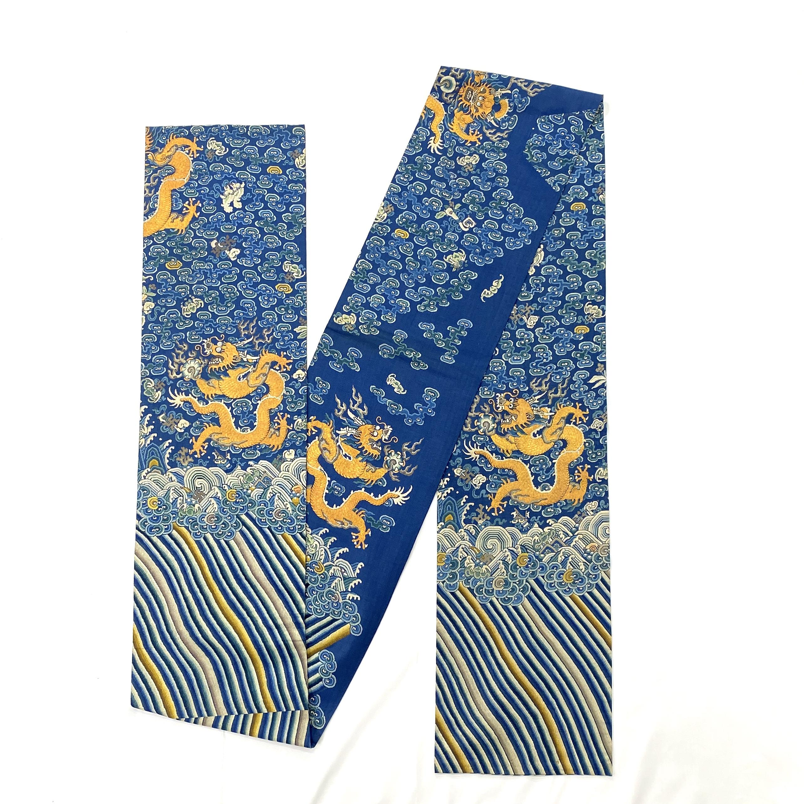 10180清 藍地刺繍 吉祥紋 龍袍改腰帯