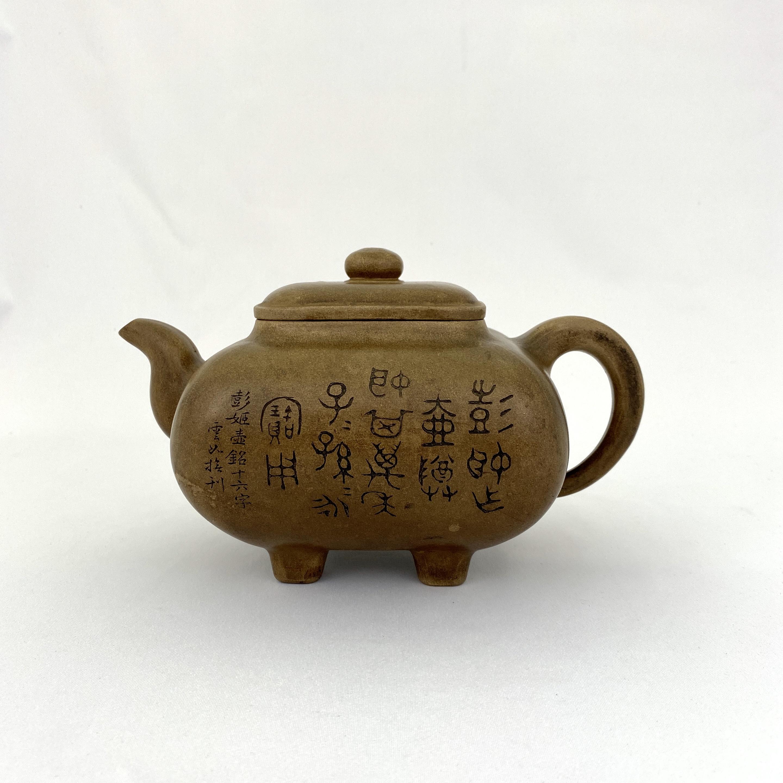 10207「大亭」款 白泥 刻花詩文紋 四足茶壺