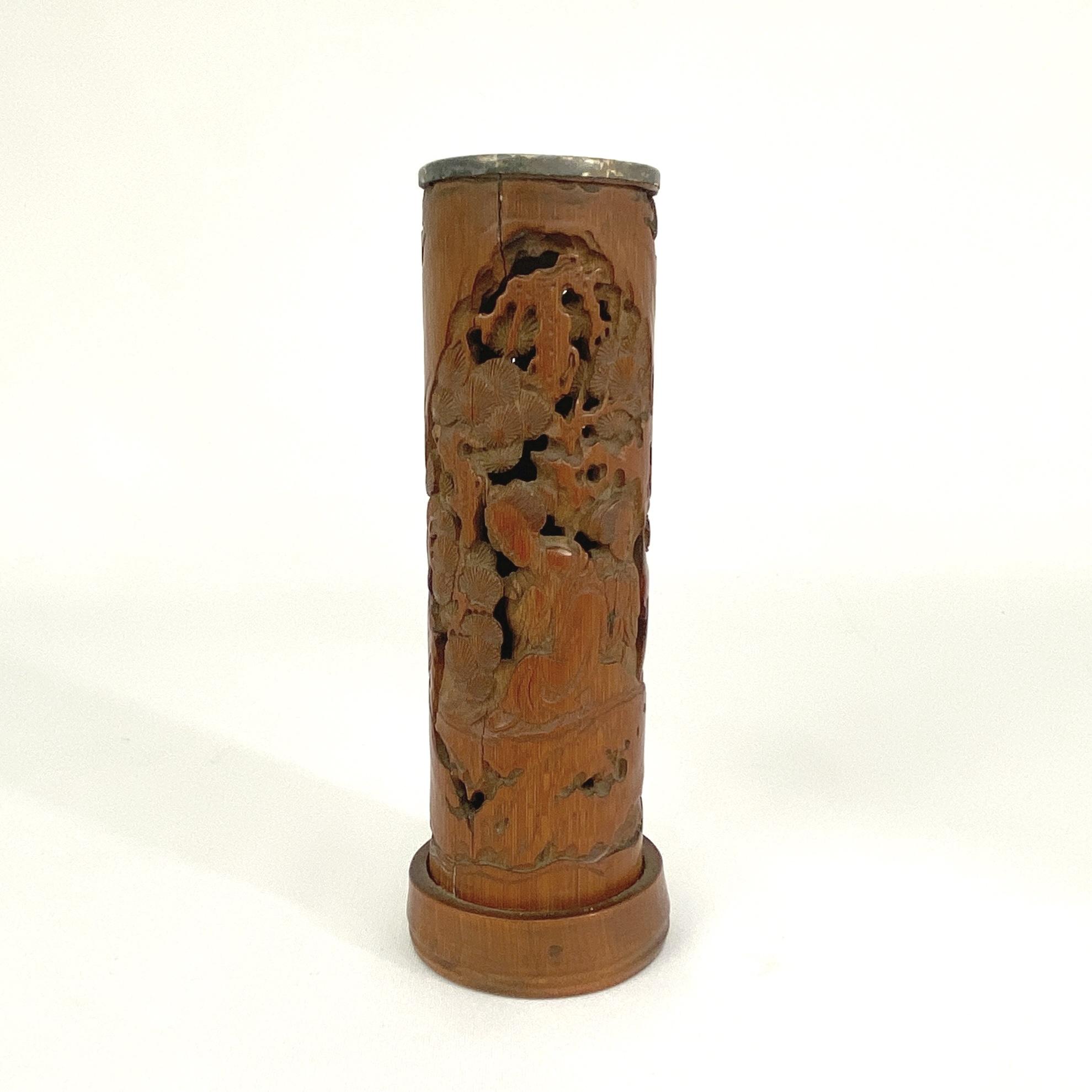 10022清中期 竹透雕 仕女紋 筆筒