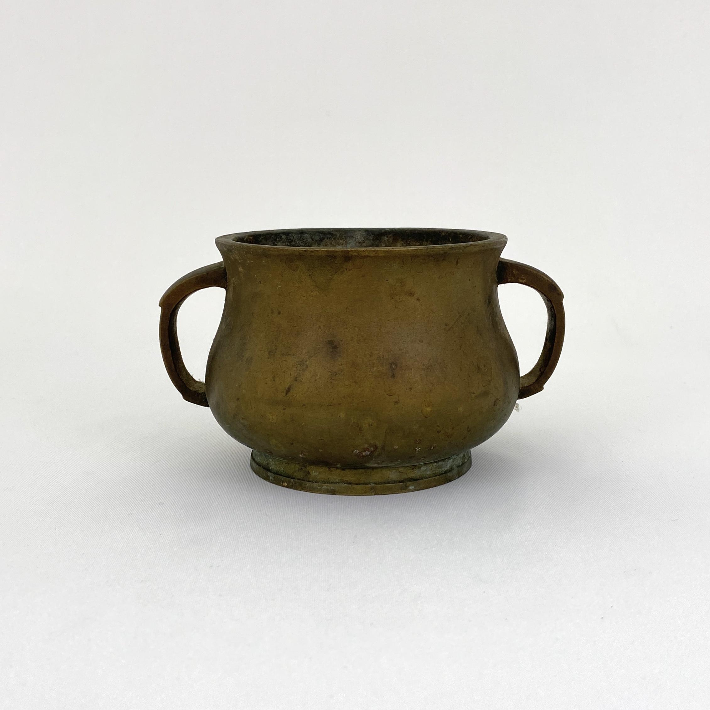 10232清「大明宣徳年製」款 銅 雙耳爐