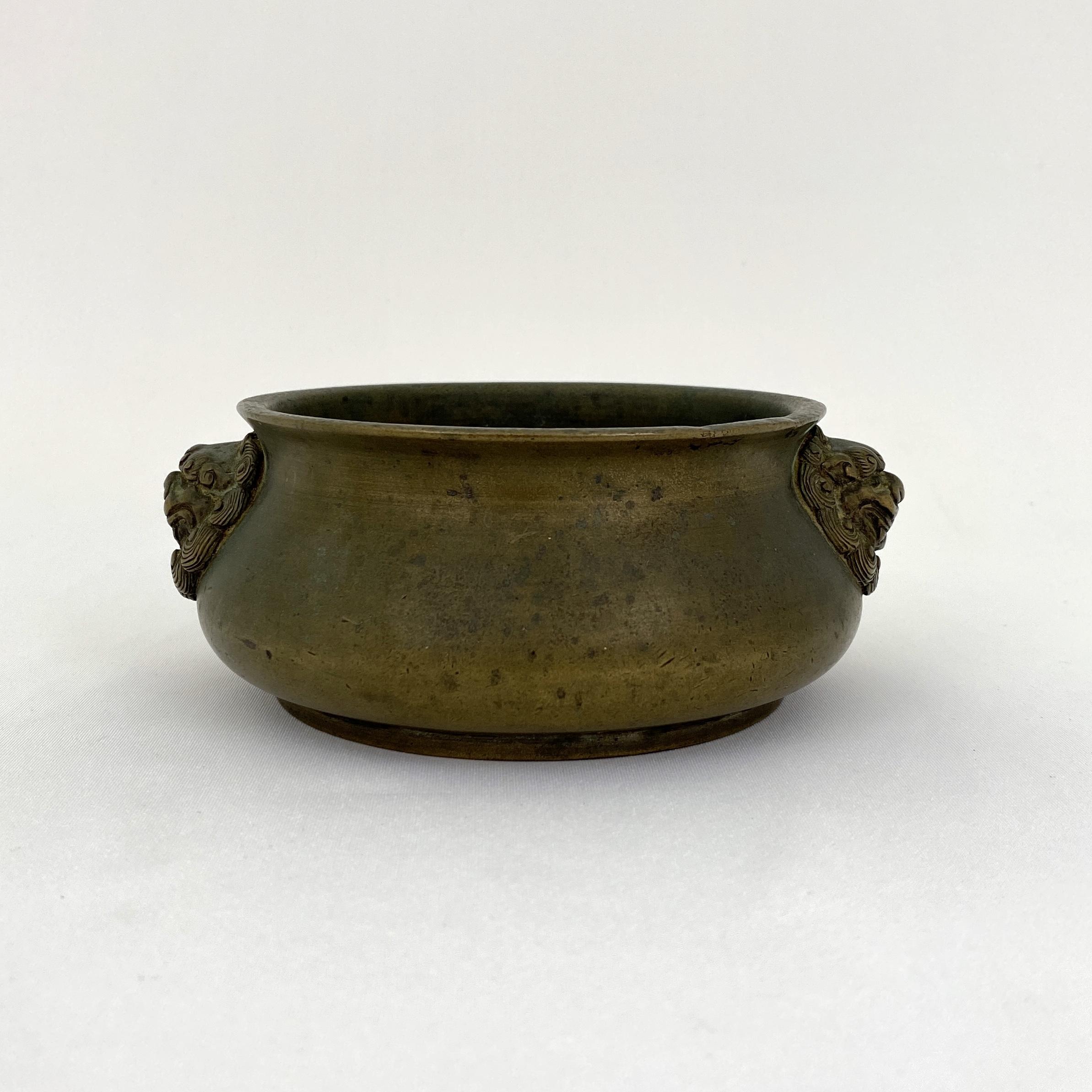 10233明末清初「大明宣徳年製」款 銅 獅耳爐