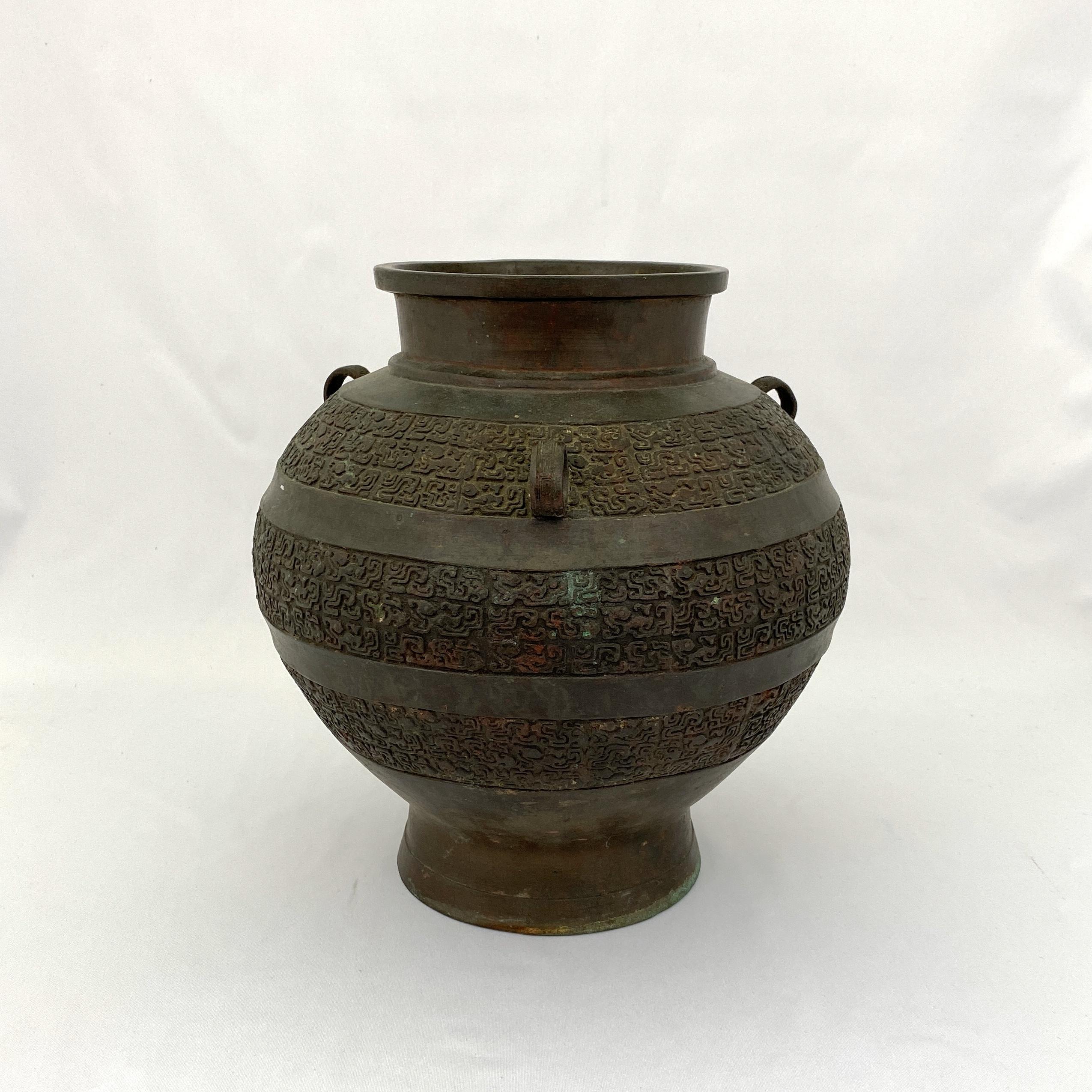 10236明~清 銅 饕餮紋 三耳壺