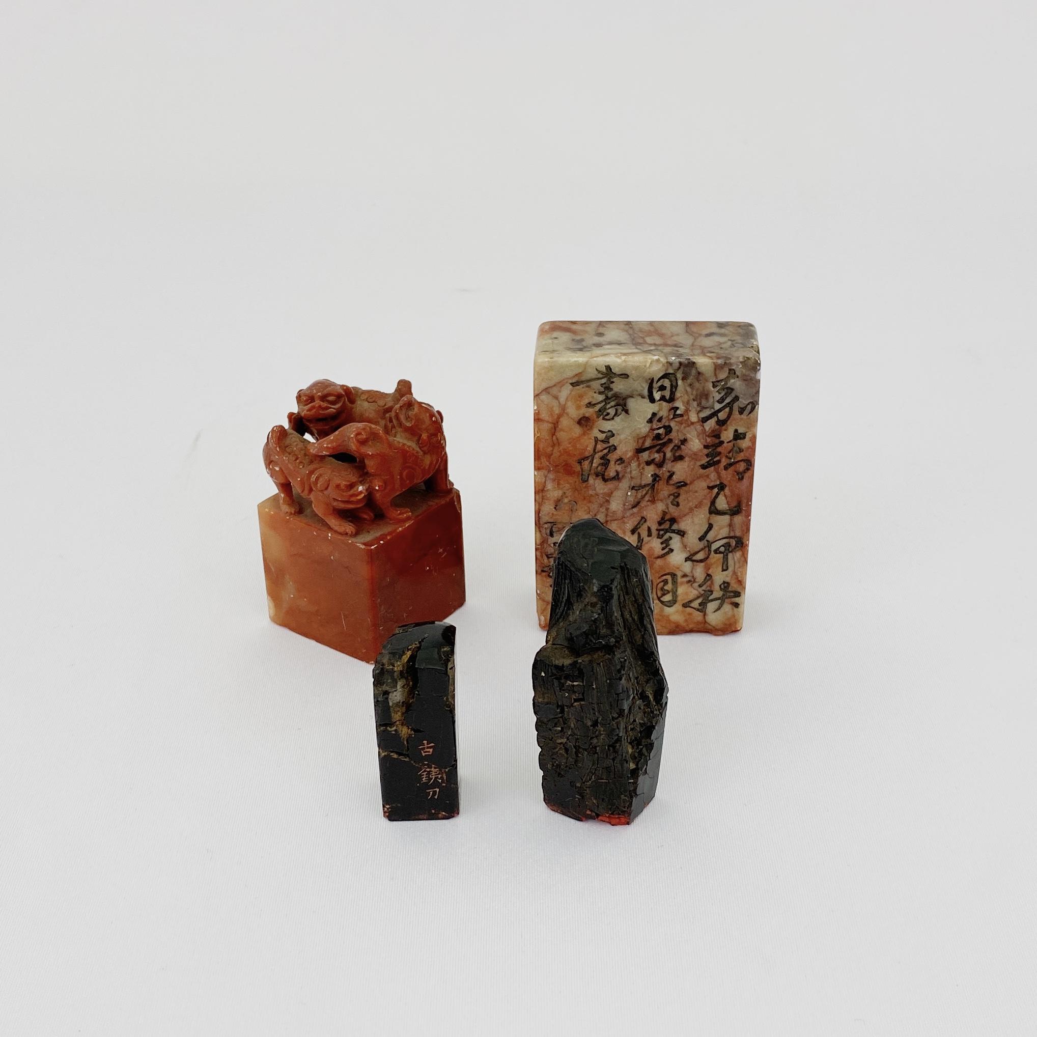 10245壽山石雕 獅子鈕 印章等 計4件