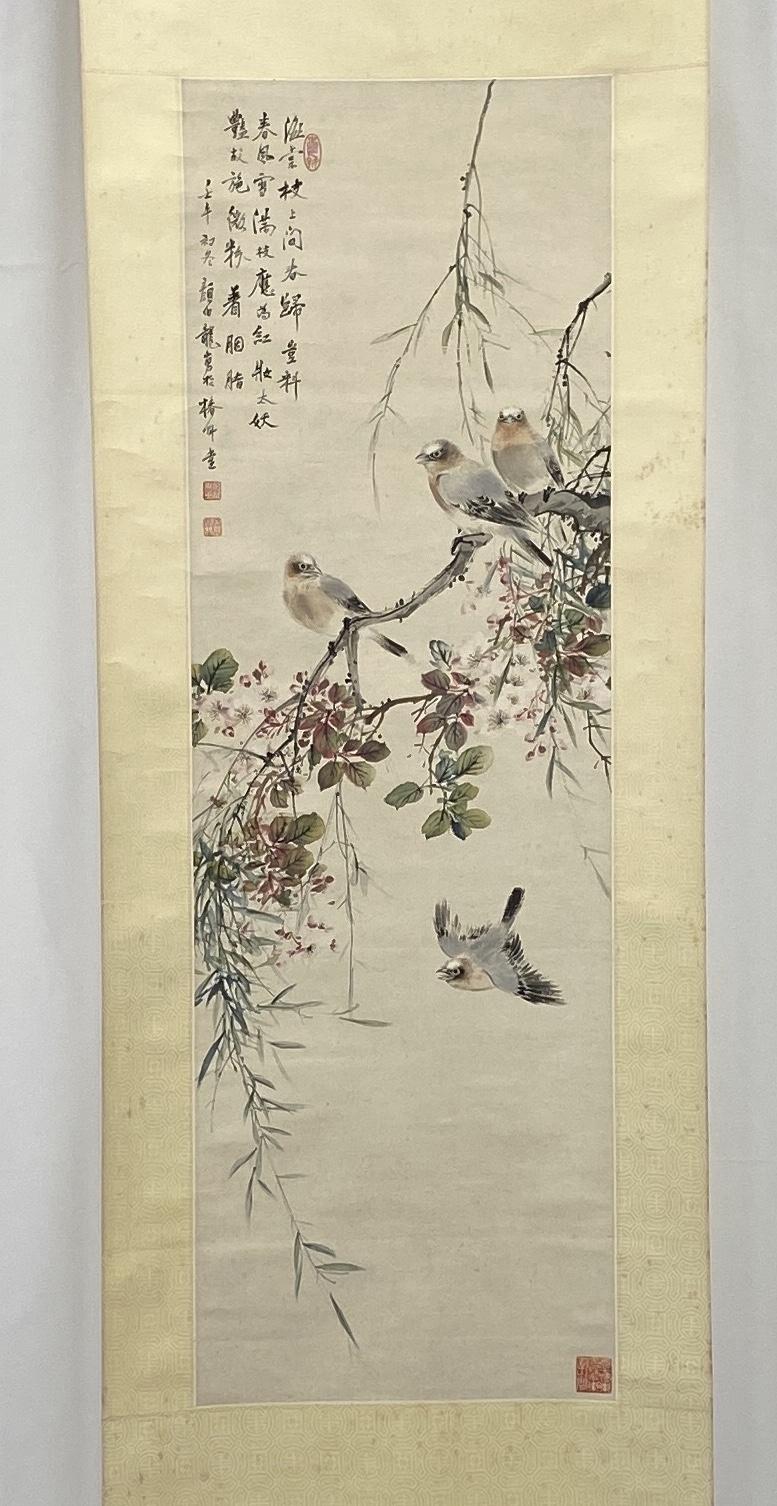10310「顔伯龍」画 花鳥図 軸100×32.5cm