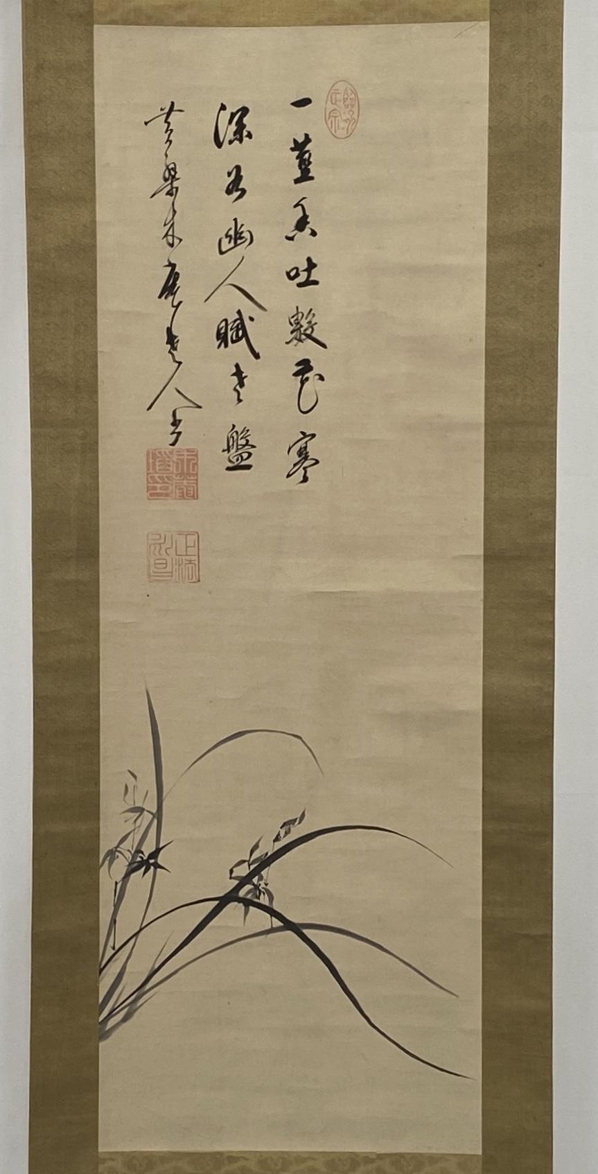10316「黄檗木庵」画賛 蘭図 軸118×40.6cm