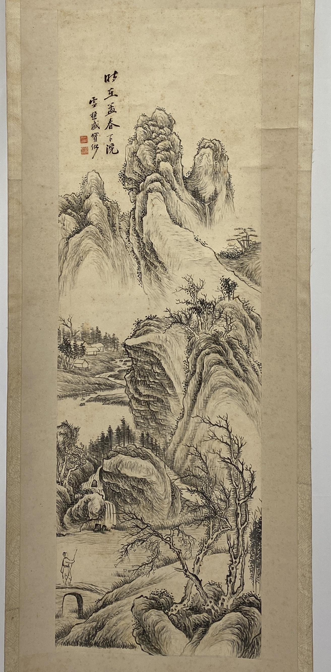 10318「盛寶◆」画 山水図 軸105×33.5cm