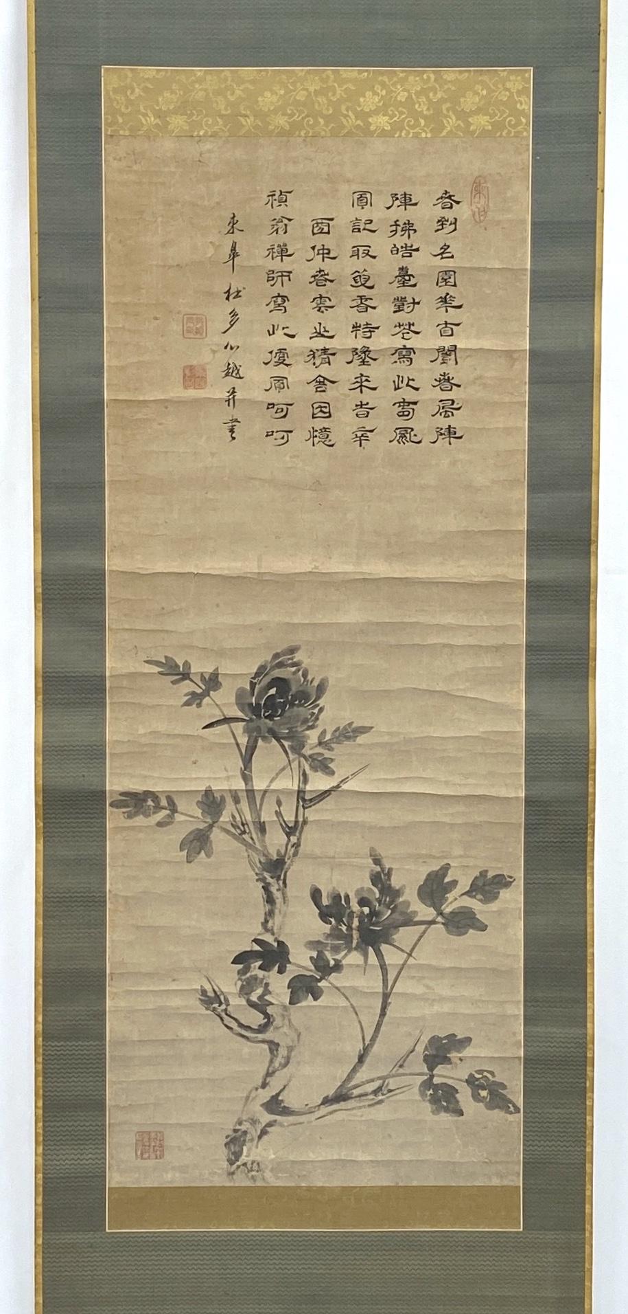 10326明「心越禅師」画賛花図 軸120×48cm