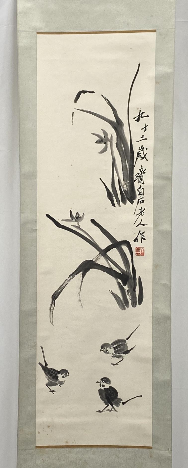 10332「斉白石」款 雀図 軸117×33cm