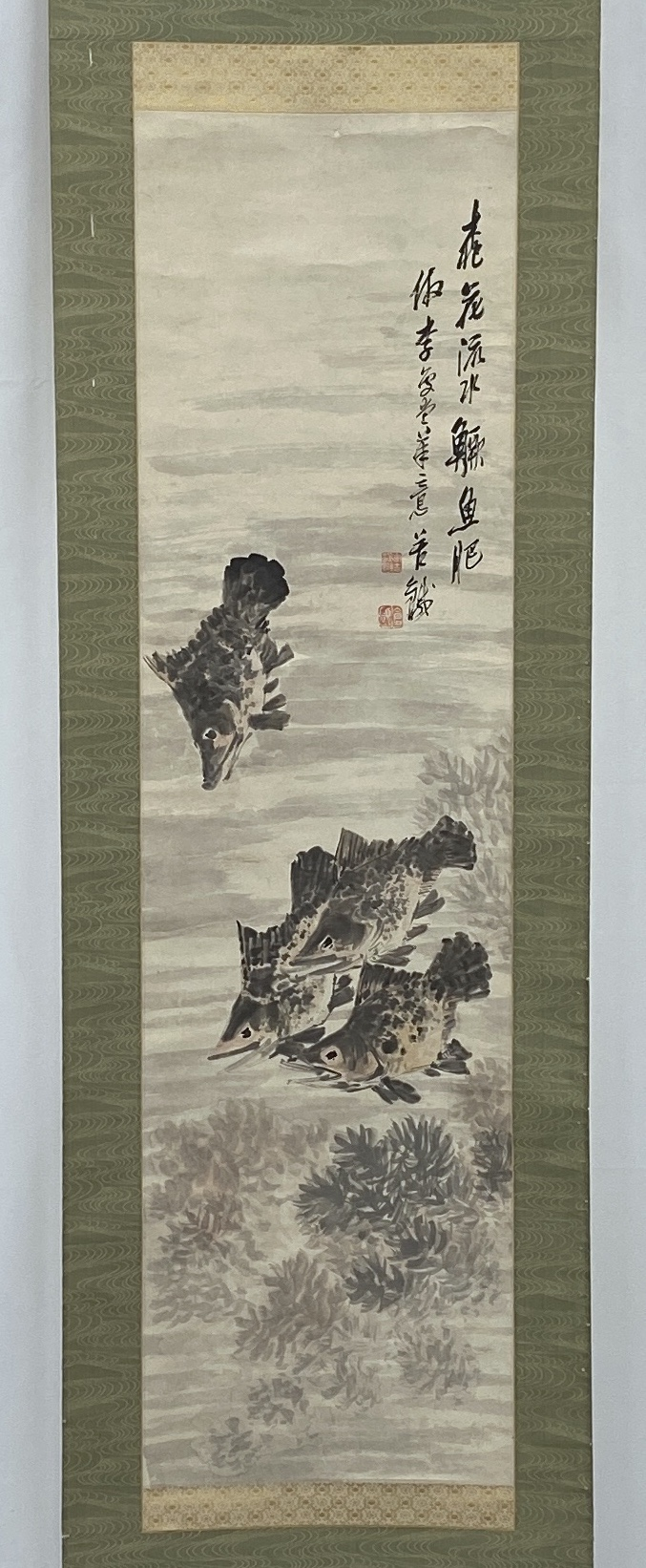 10334「呉昌碩」画 魚藻図 軸118.5×32.5cm