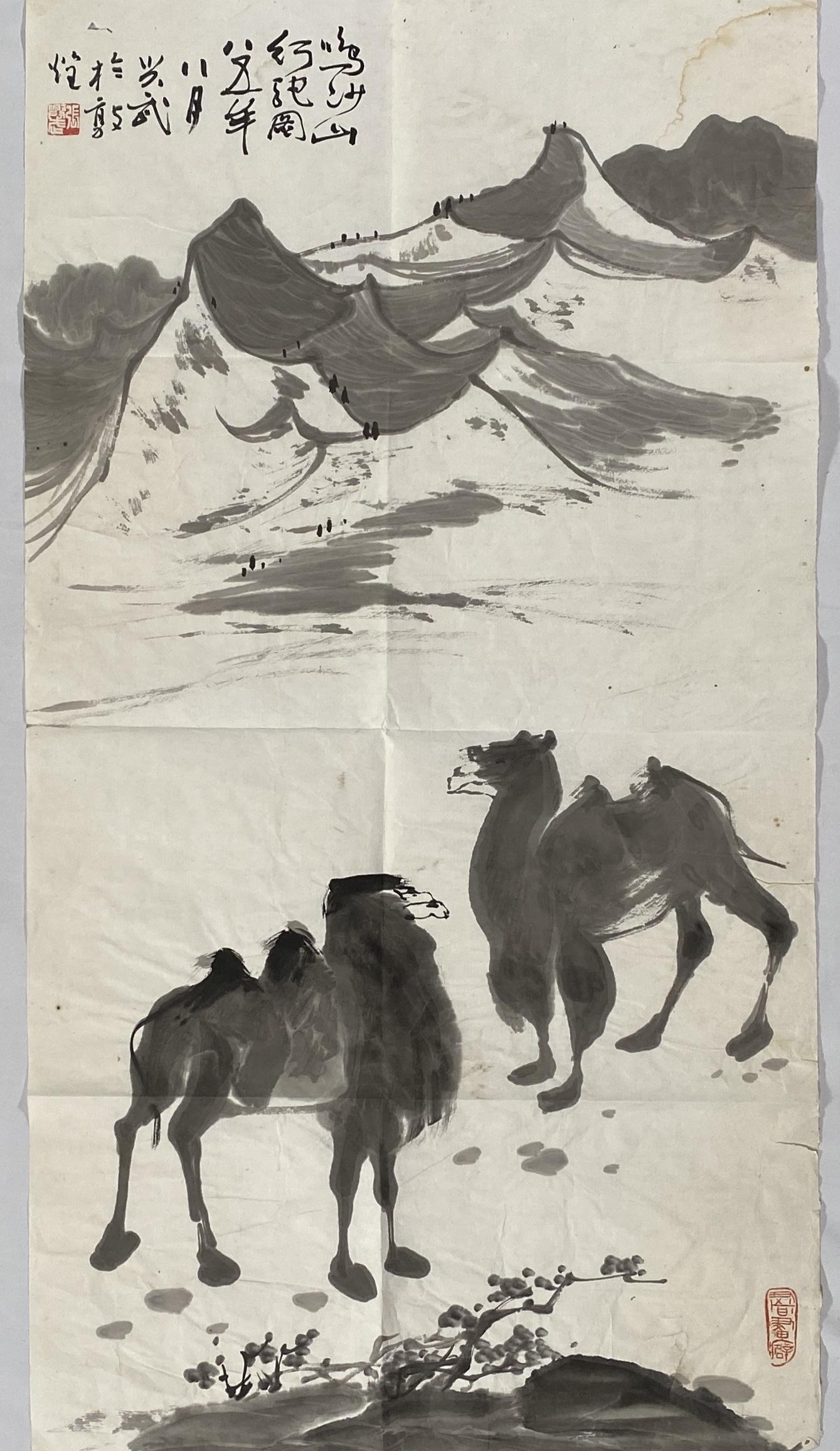 10339駱駝図 巻92.5×50cm