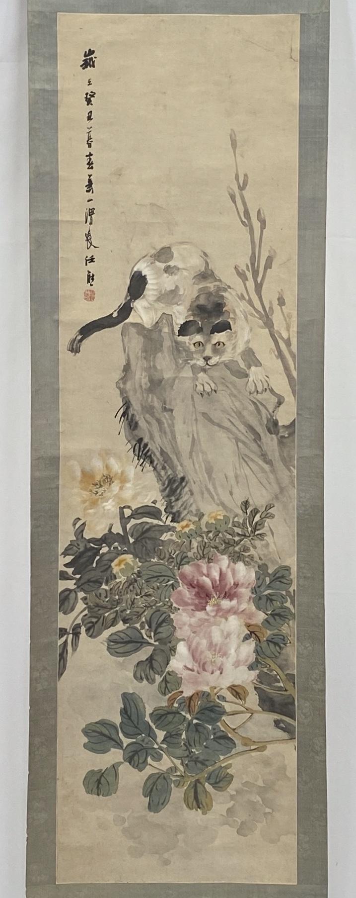 10342「任熊」画 耄年富貴図 軸167×46cm