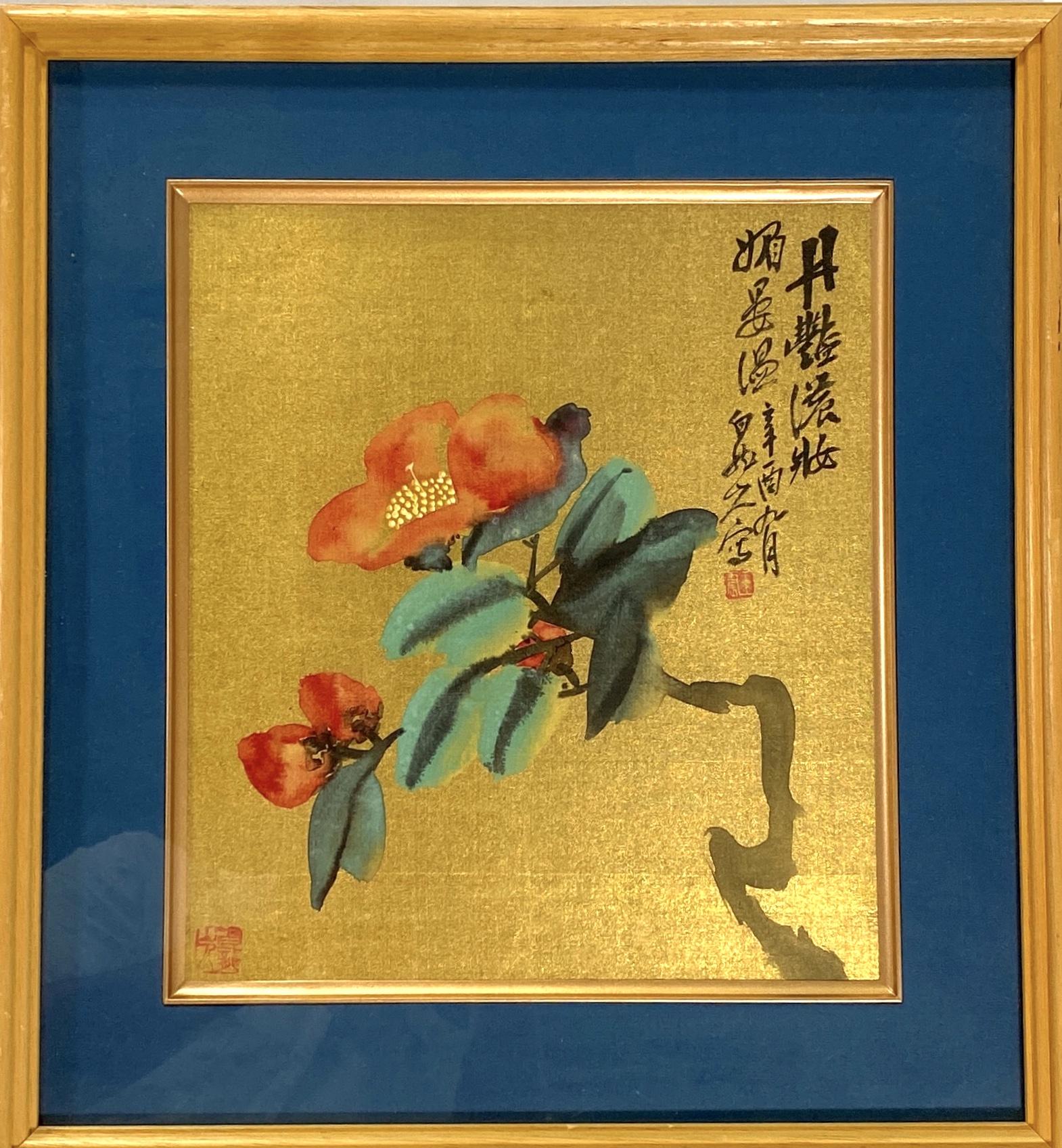 10345「王震」画 椿図 額26×23cm