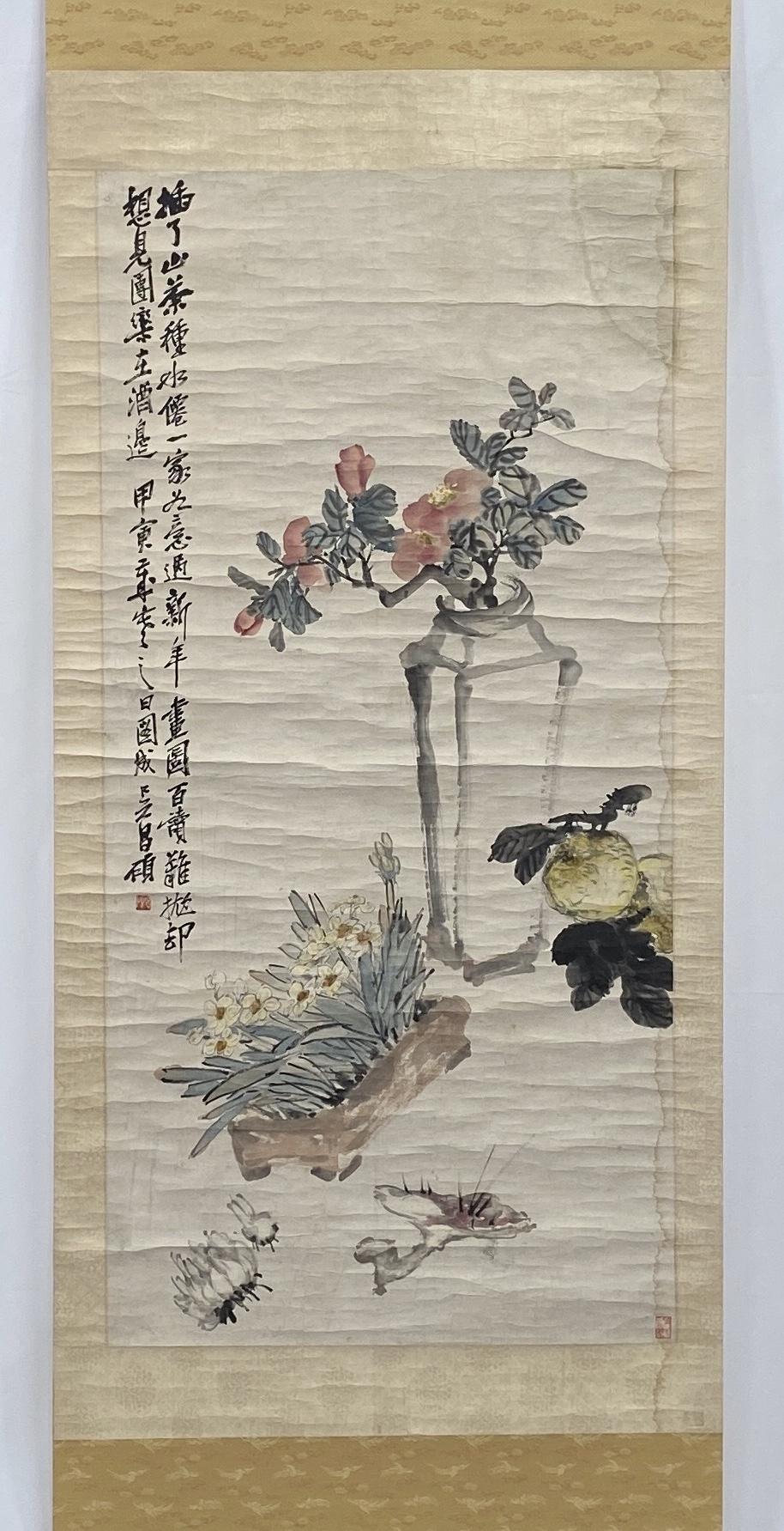 10351「呉昌碩」画 新年書図 軸131.5×64.5cm