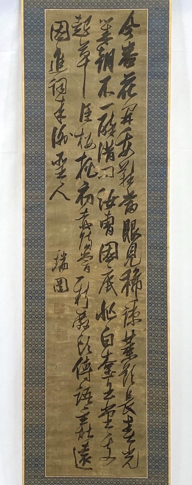 10352「張瑞図」行書 軸161×35.5cm