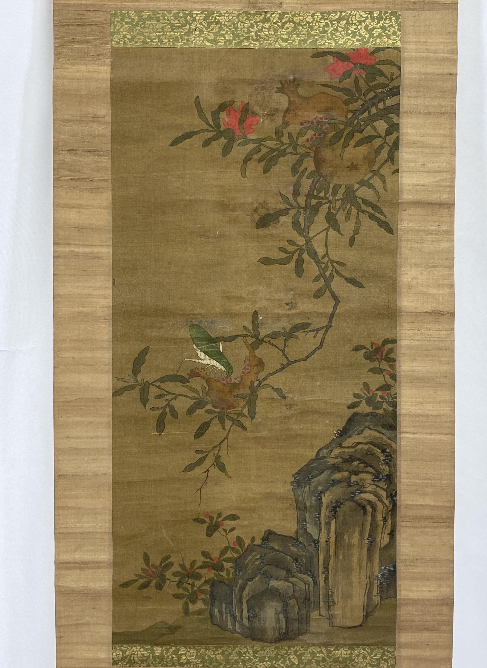 10358古画 茘枝図 軸54×26cm
