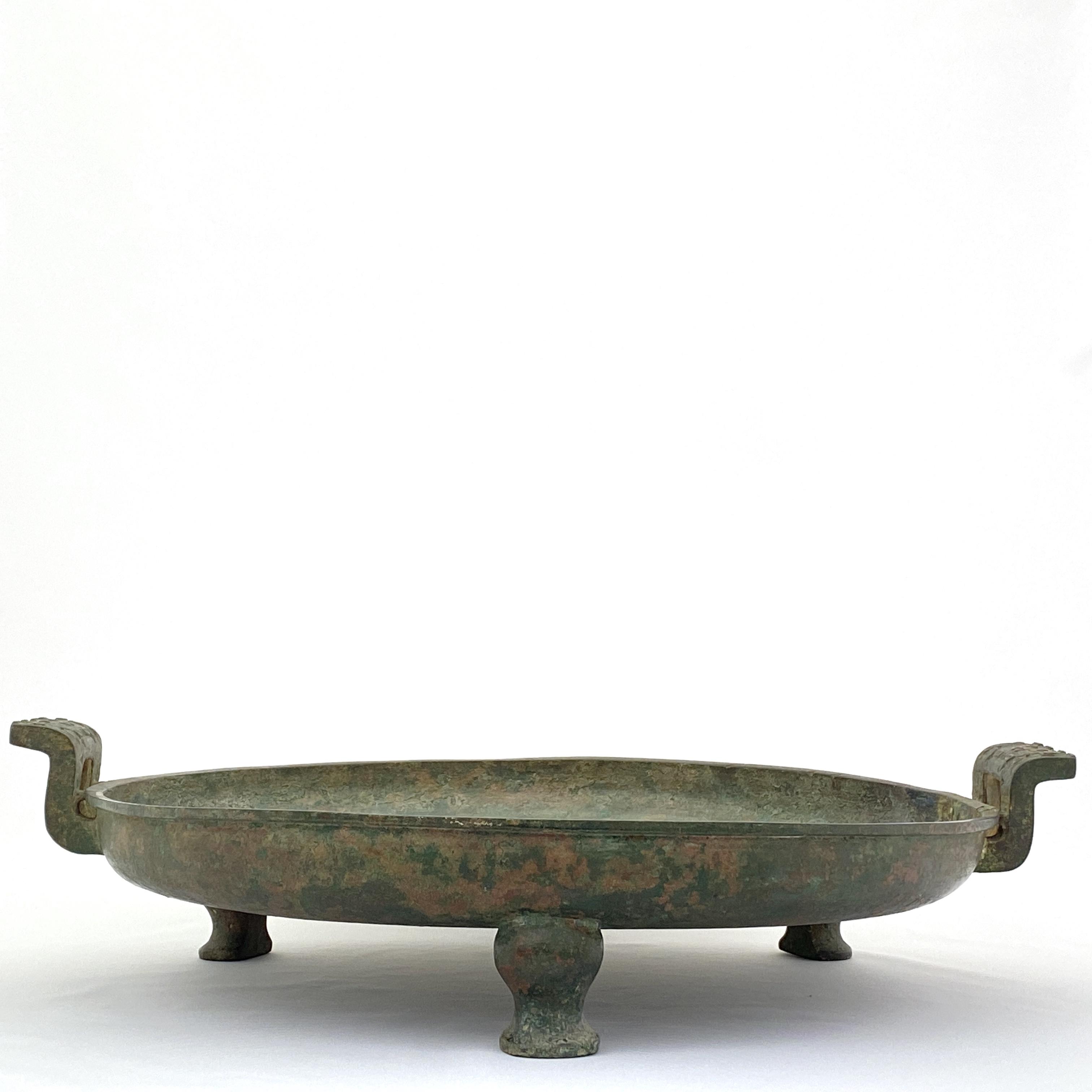 20016春秋 青銅 饕餮紋 盤