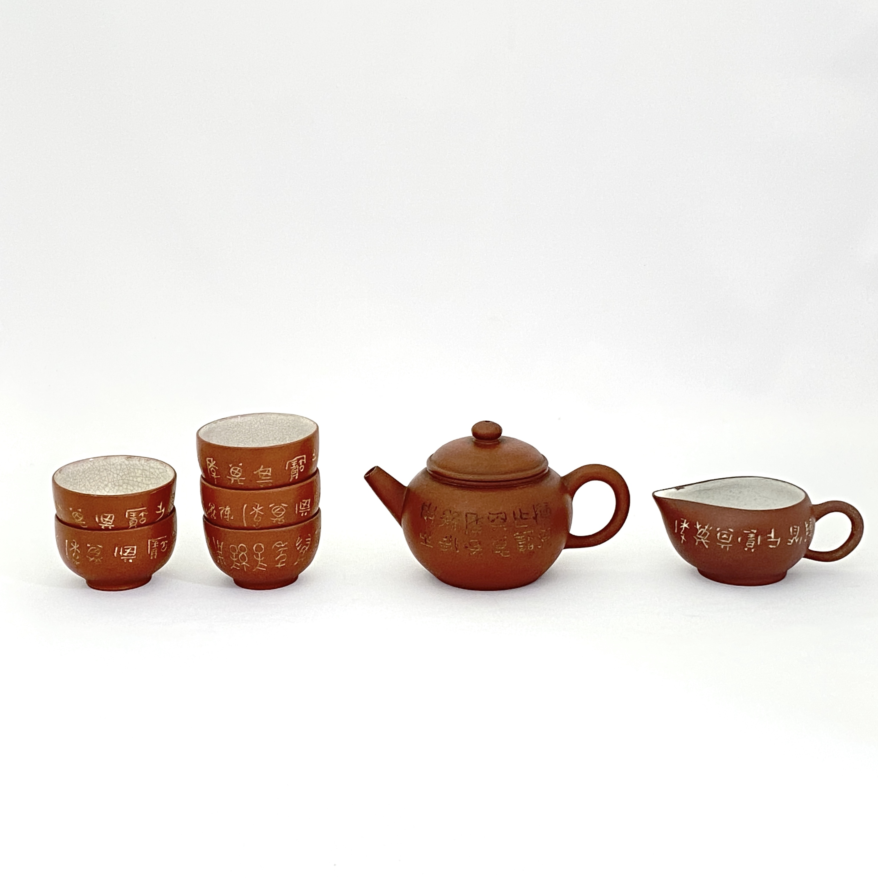 20160「陳鼎和」造 朱泥 煎茶具 一套