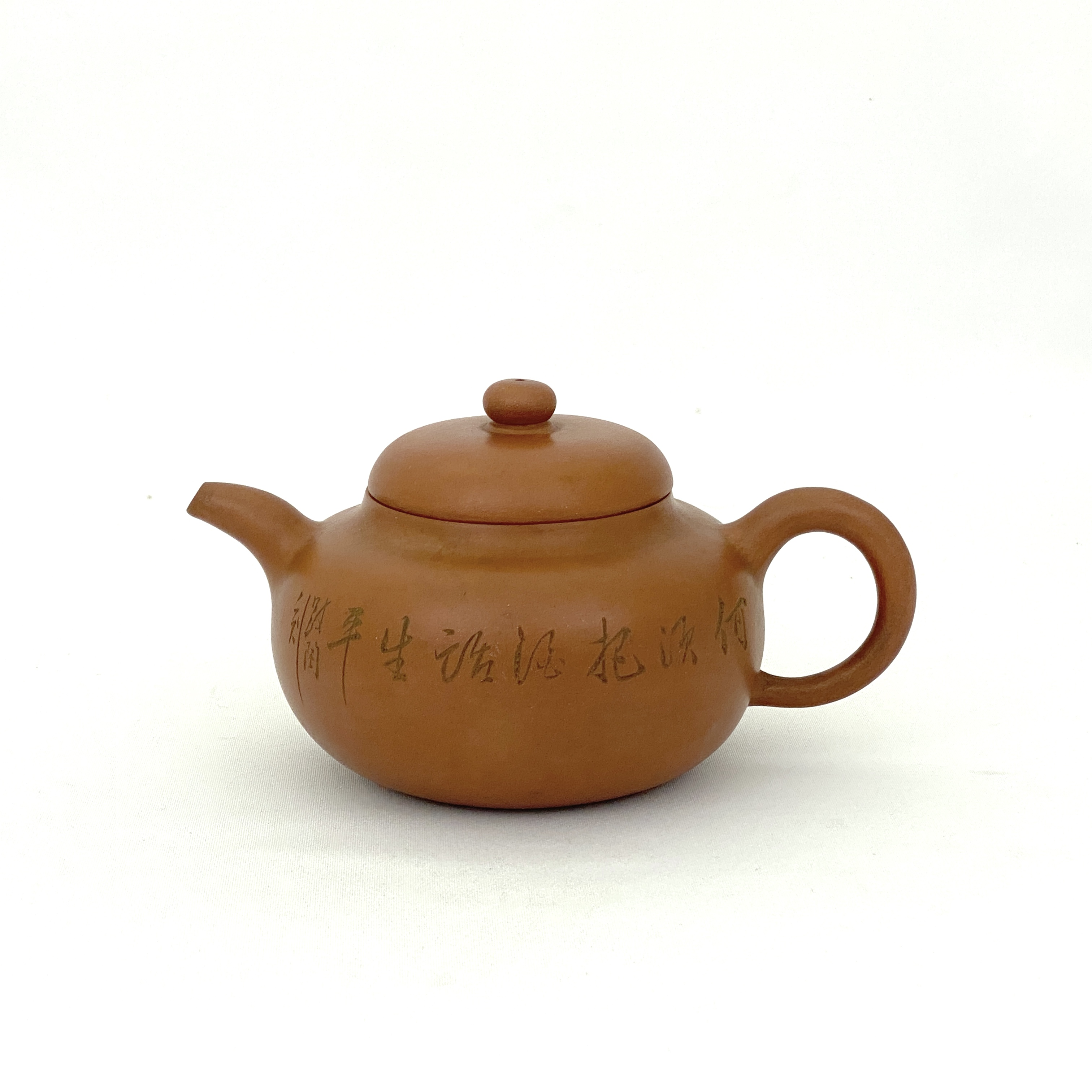 20161「跂陶」款 朱泥 刻 葉詩文紋 茶壺