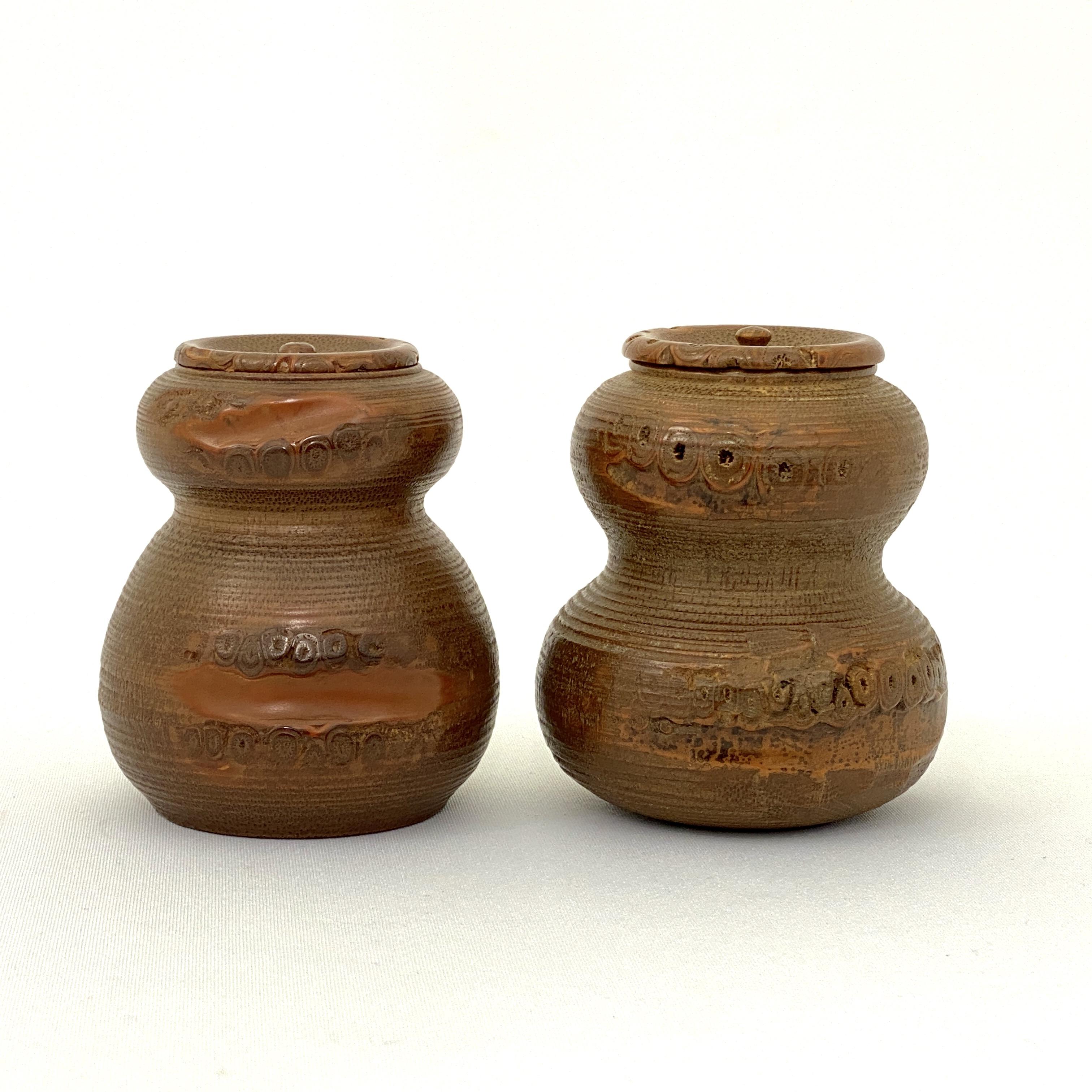 20029奇竹雕 葫蘆形 茶缸 一対