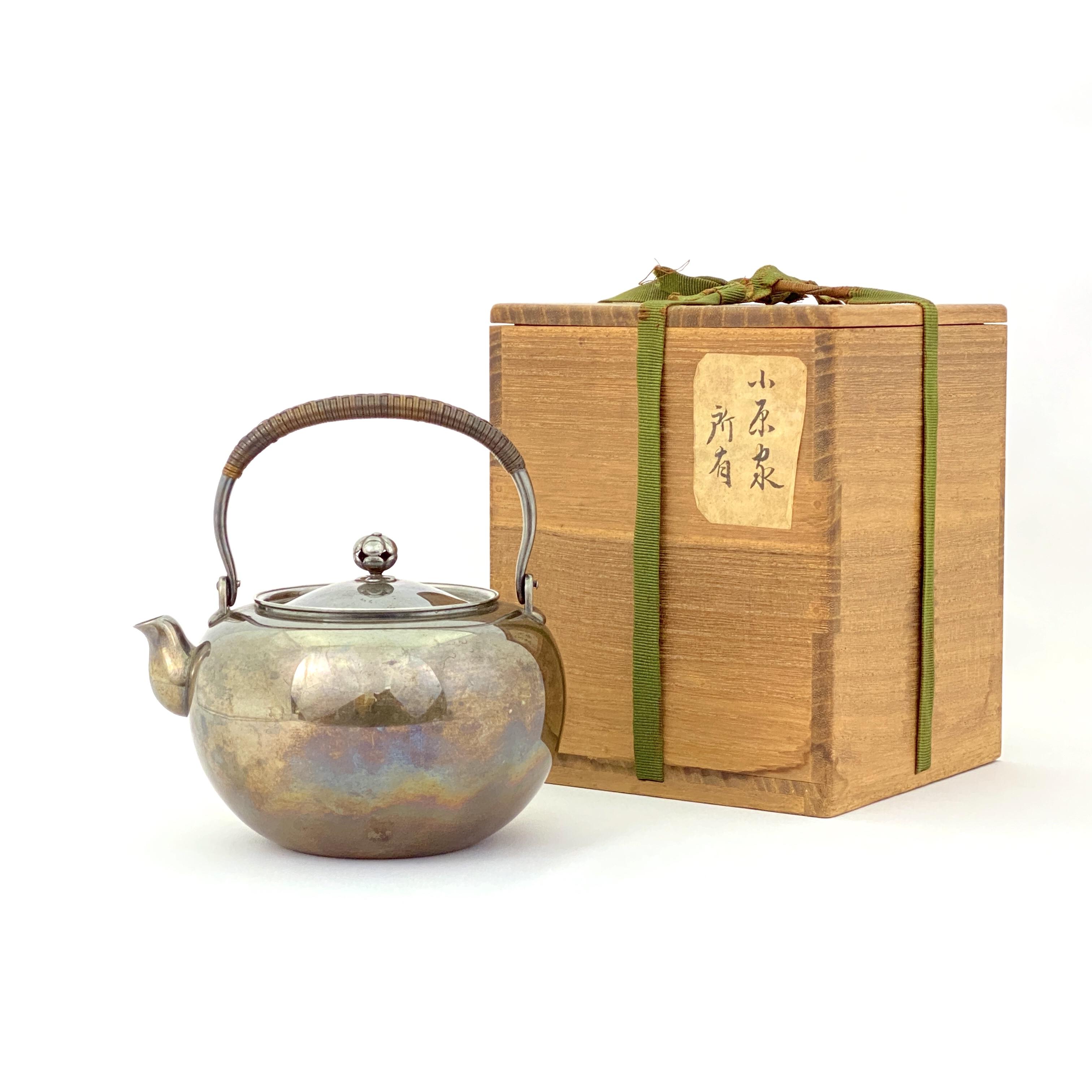 20048「澤田宗味」造 純銀 湯沸 324g