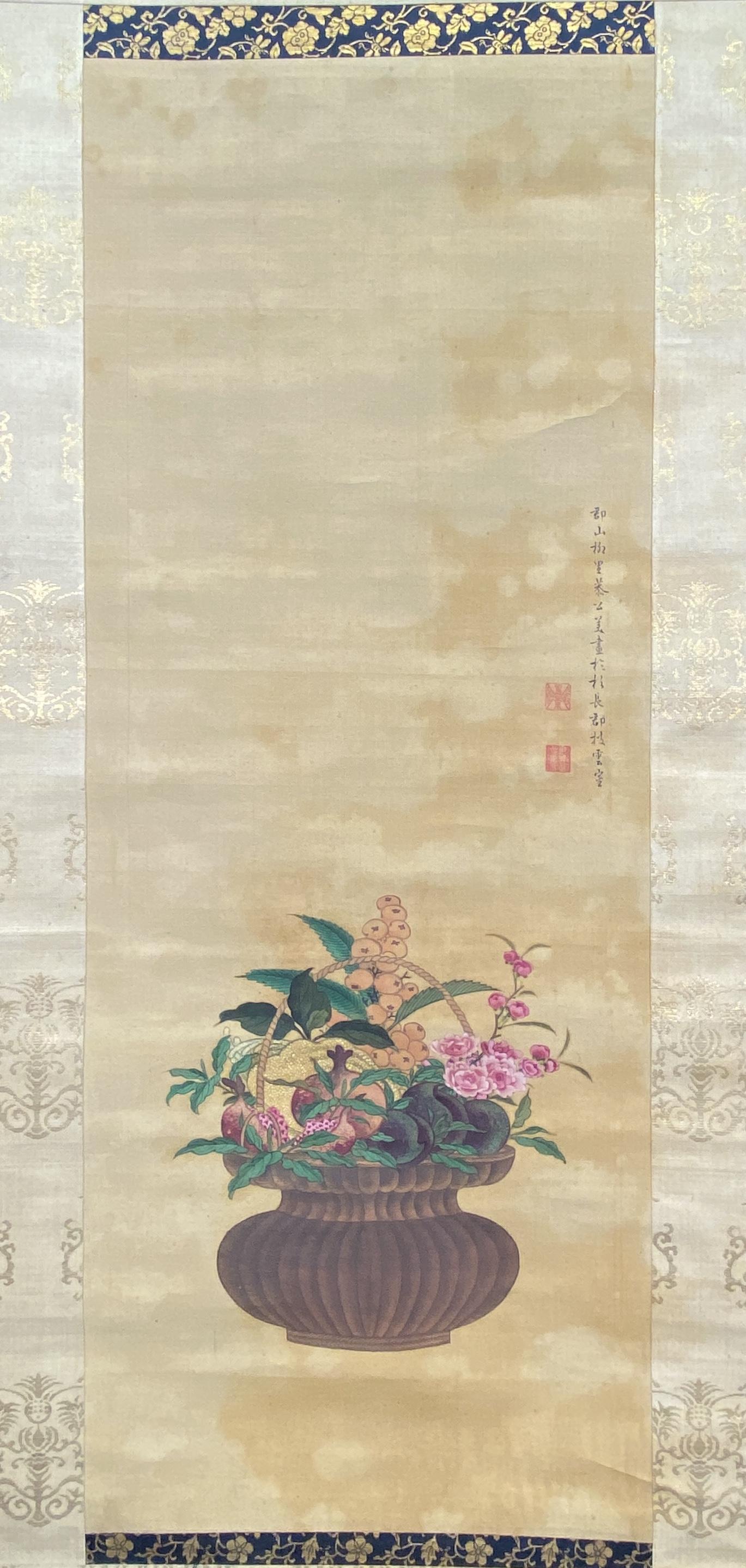 20555在銘 古画 花籠図 軸82×31.7cm