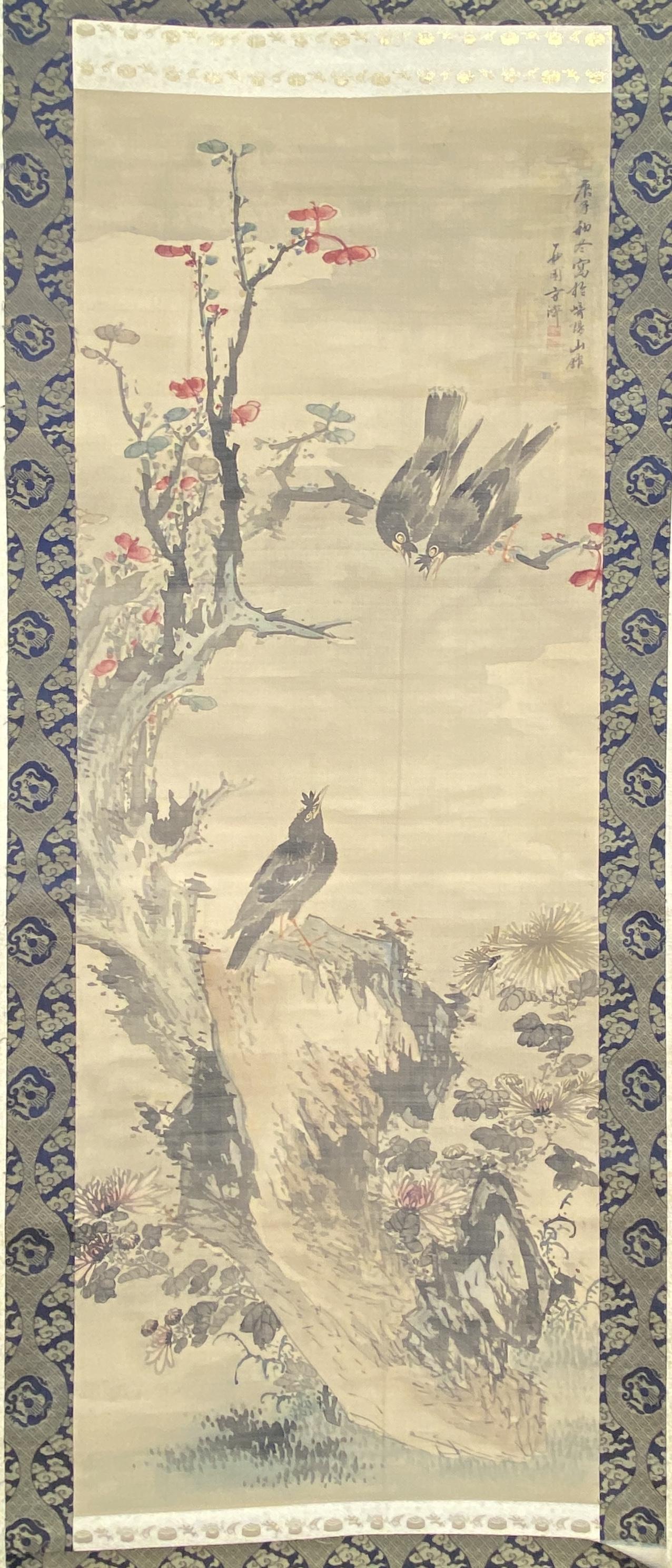 20556「西園方濟」画 花鳥図 軸115×43.2cm