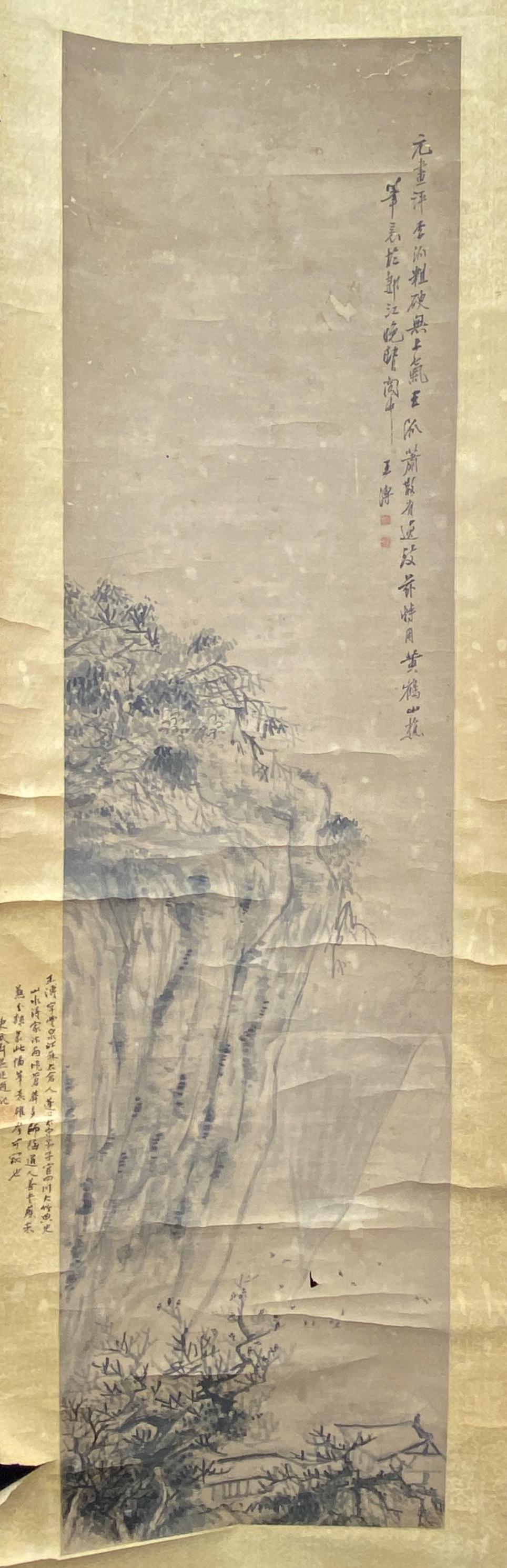 20559「王溥」画 山水図 軸161.5×43cm