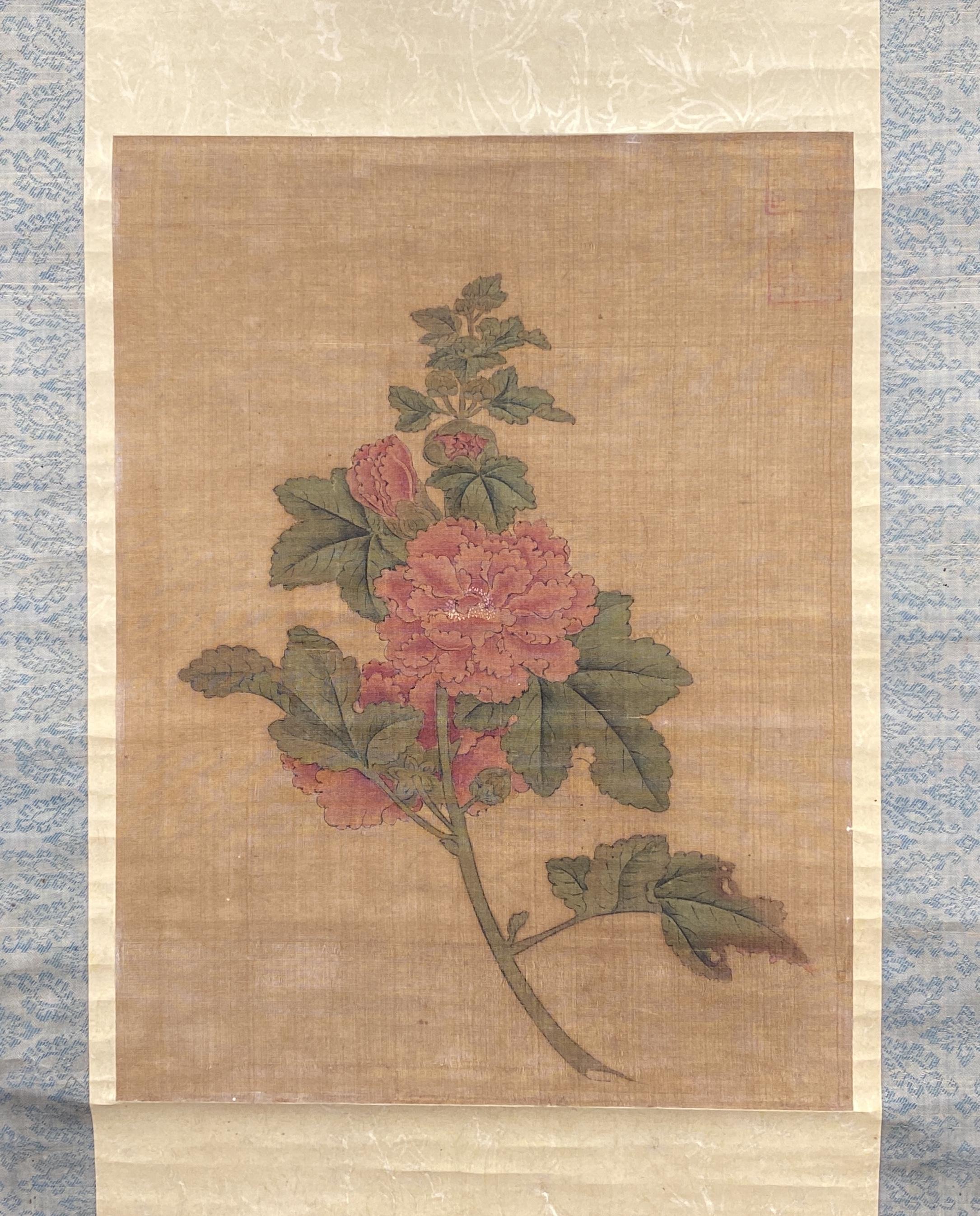20562古画 花図 軸35×27cm