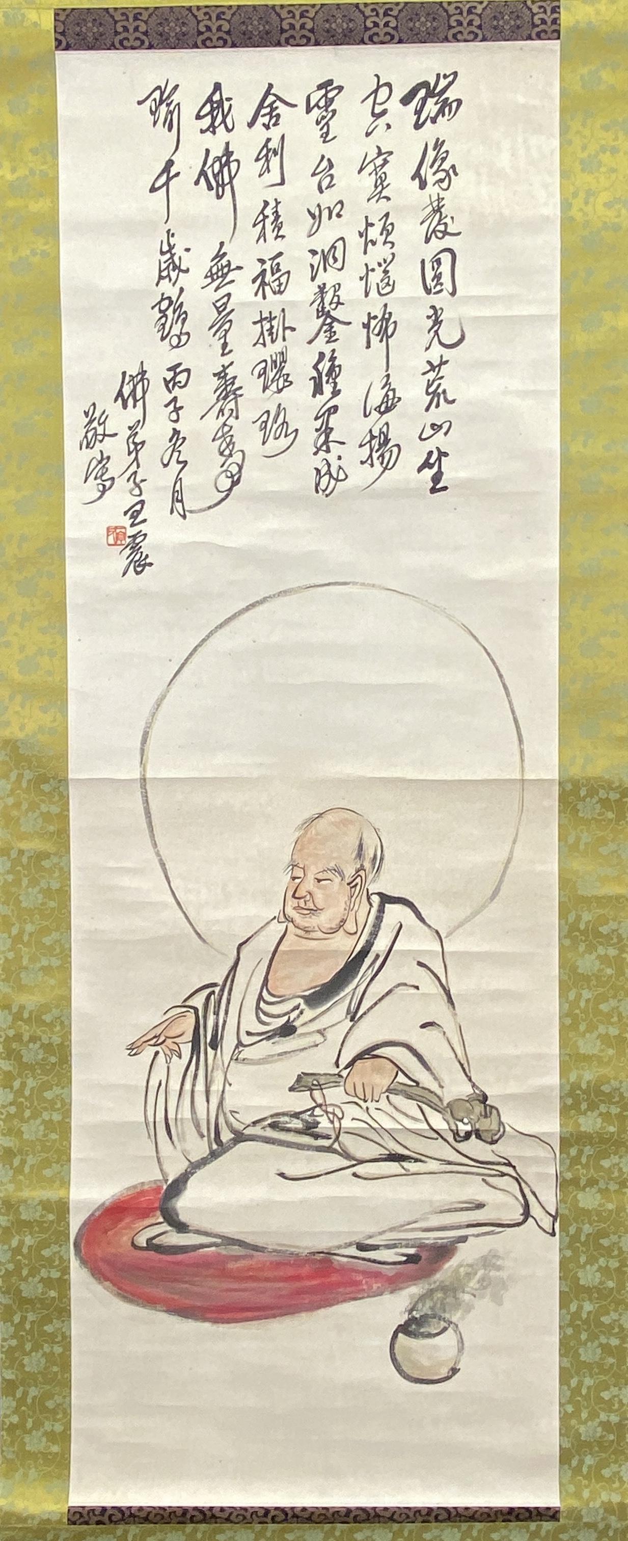 20564「王震」款 無量壽佛図 軸122×42cm