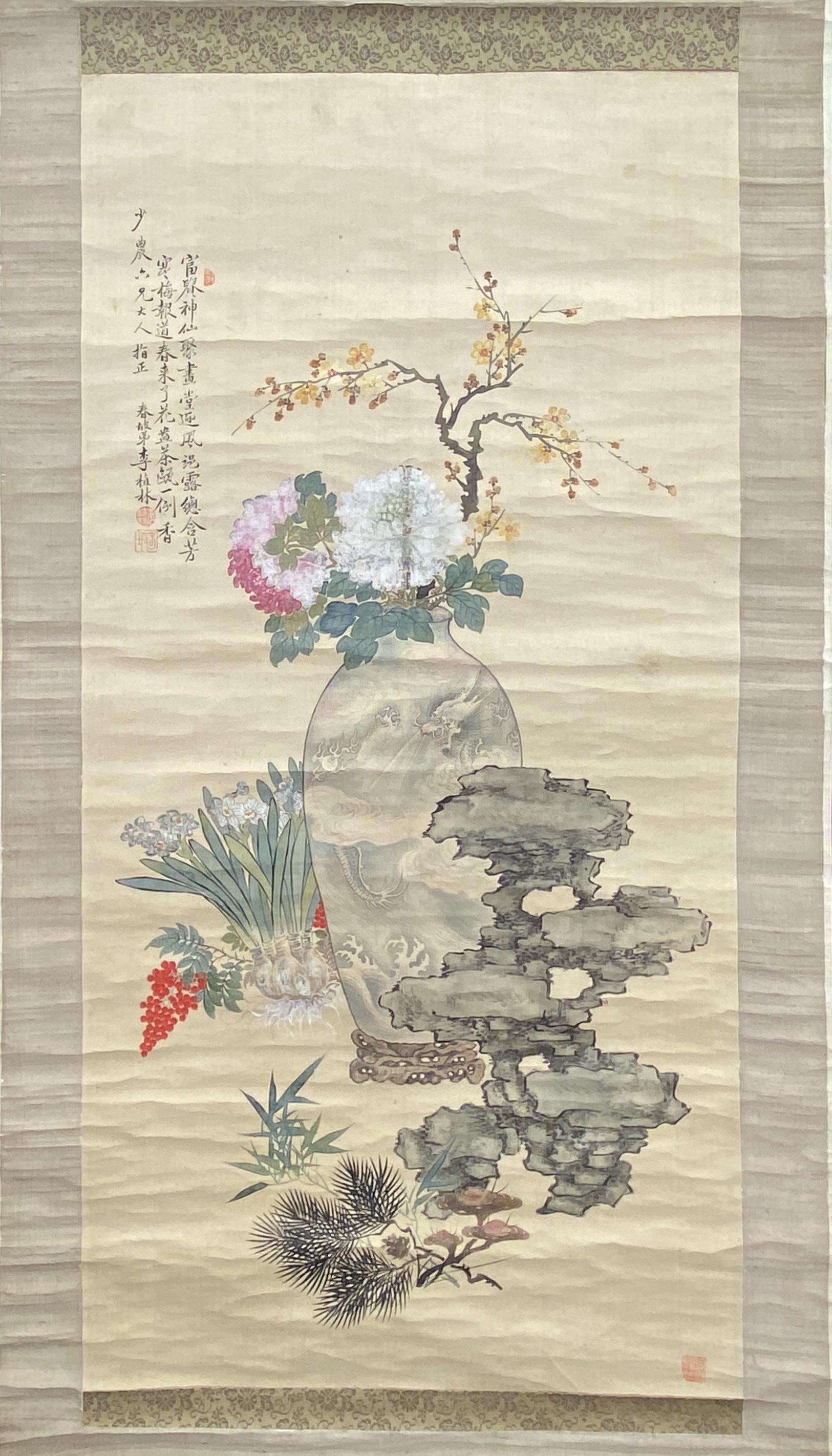 20566「李植林」画 花瓶図 軸105×53cm