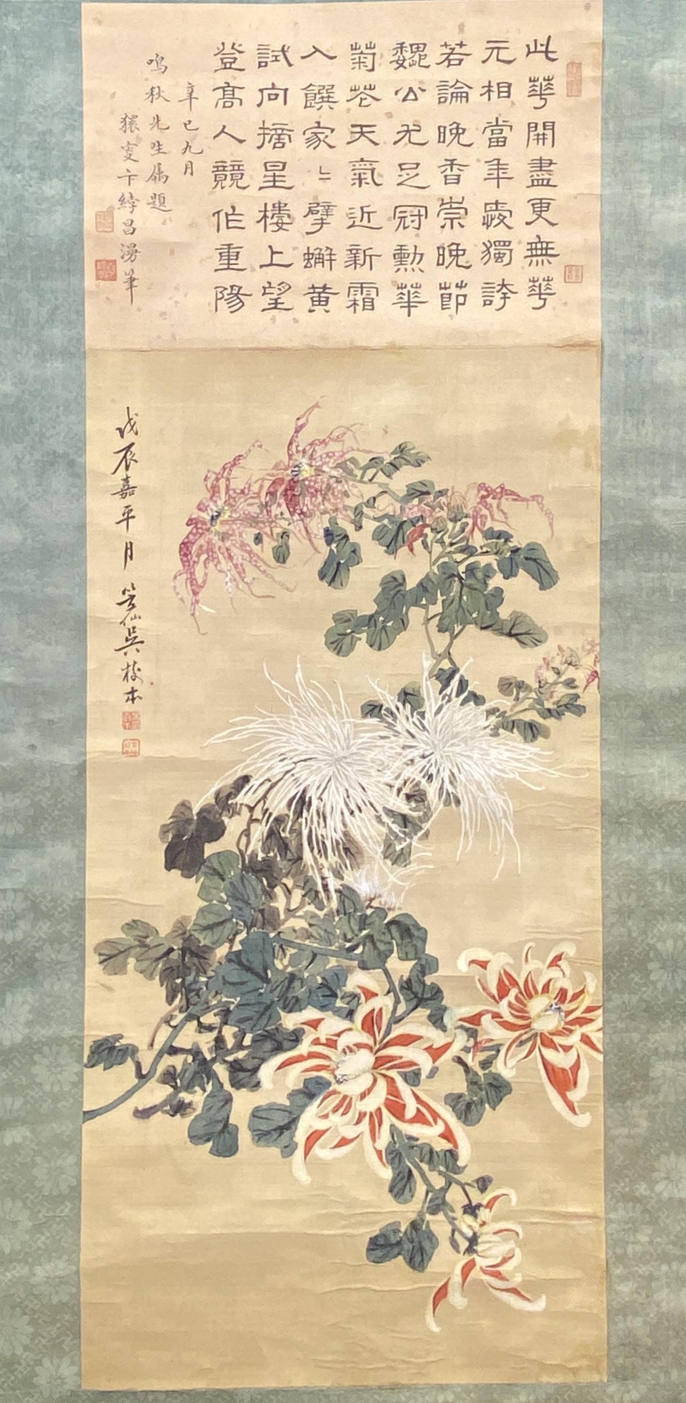 20572「呉◆本」画 花図 軸112×42cm