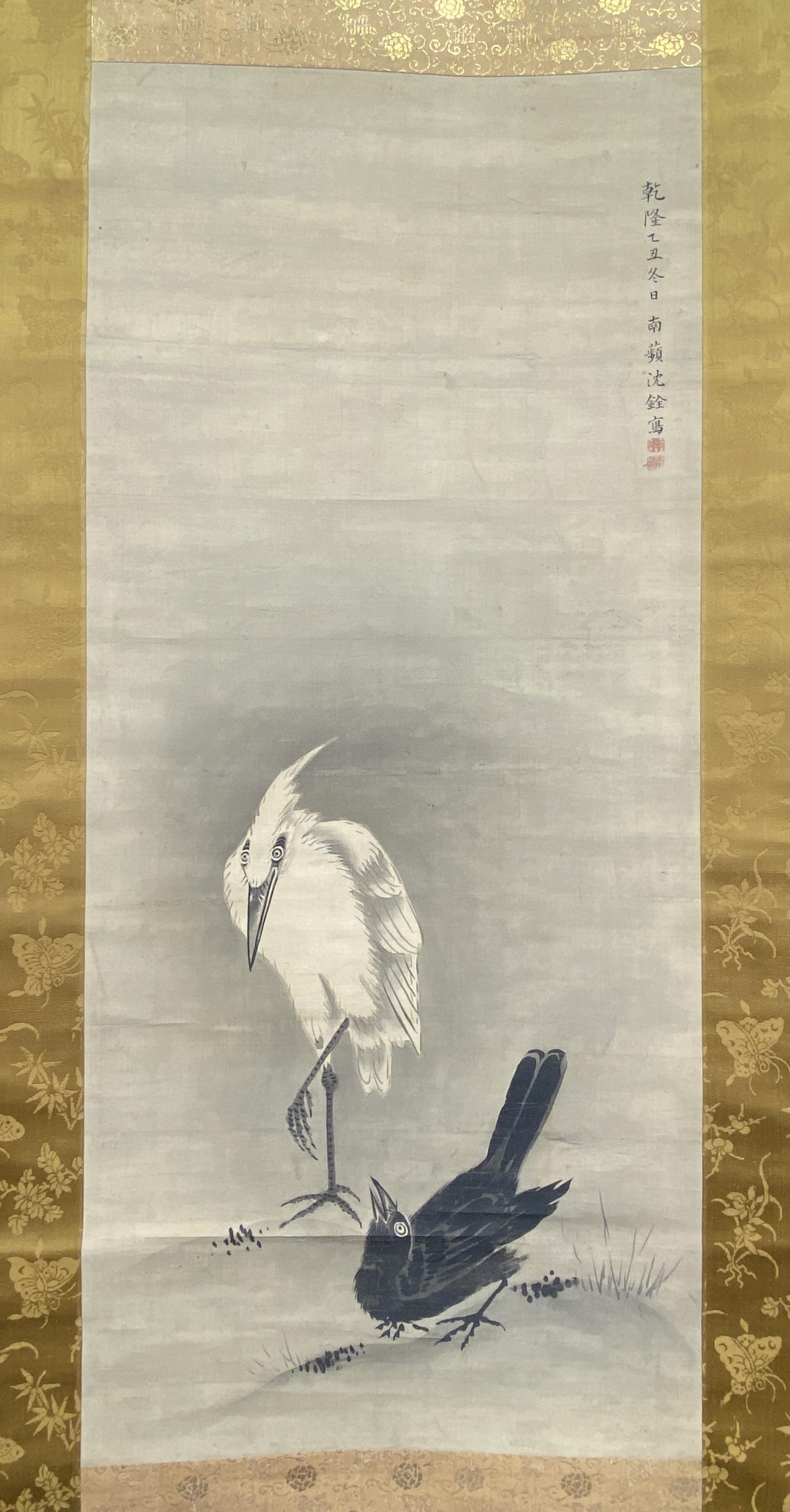 20630「沈南蘋」画 鷺図 軸89×39.5cm