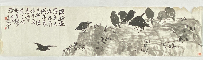 20638「王震」画 鳥図 巻33×131.8cm