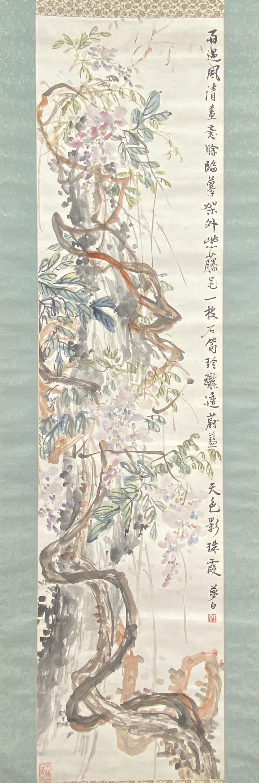 20645「王夢白」画 岩藤図 軸132.5×33cm
