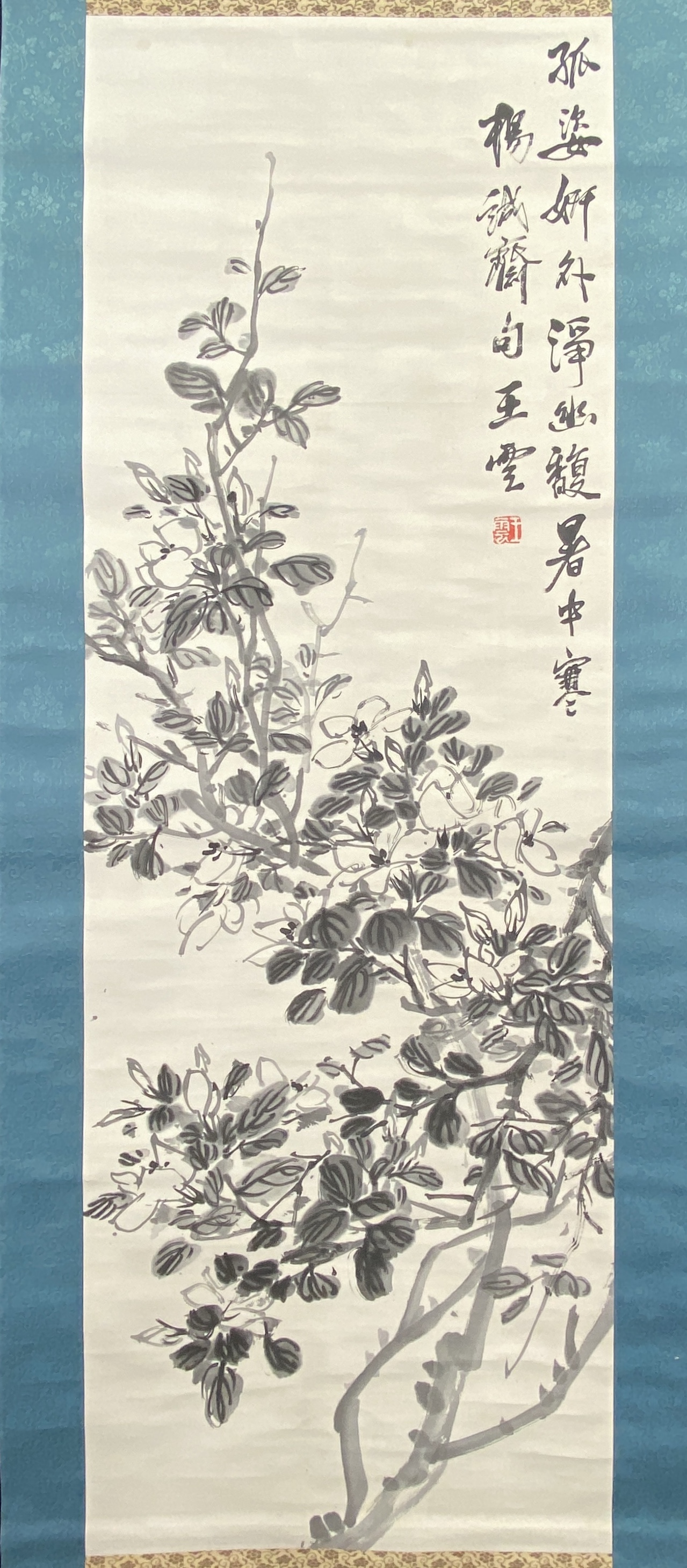 20647「王雲」画 花図 軸133×46cm